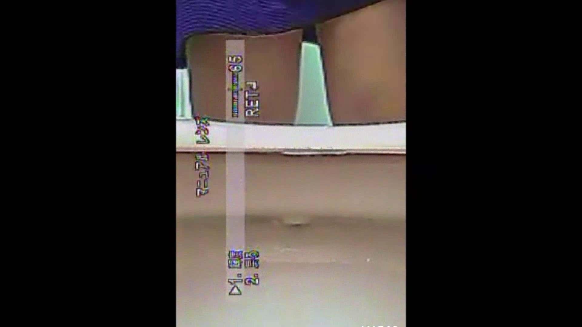 キレカワ女子大生の秘密の洗面所!Vol.021 放尿シーン おめこ無修正動画無料 50連発 47