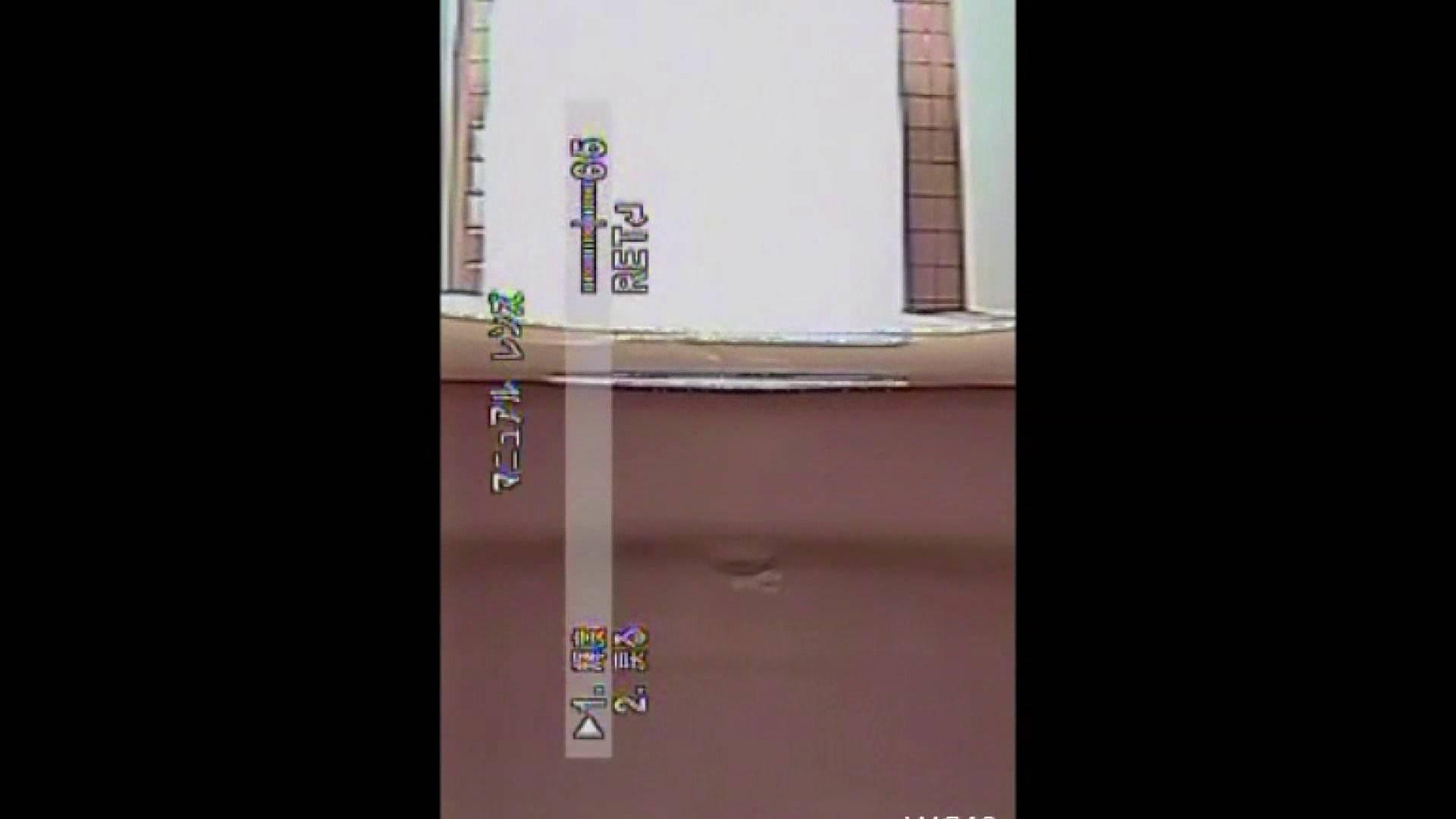 キレカワ女子大生の秘密の洗面所!Vol.021 美女OL おまんこ無修正動画無料 50連発 50