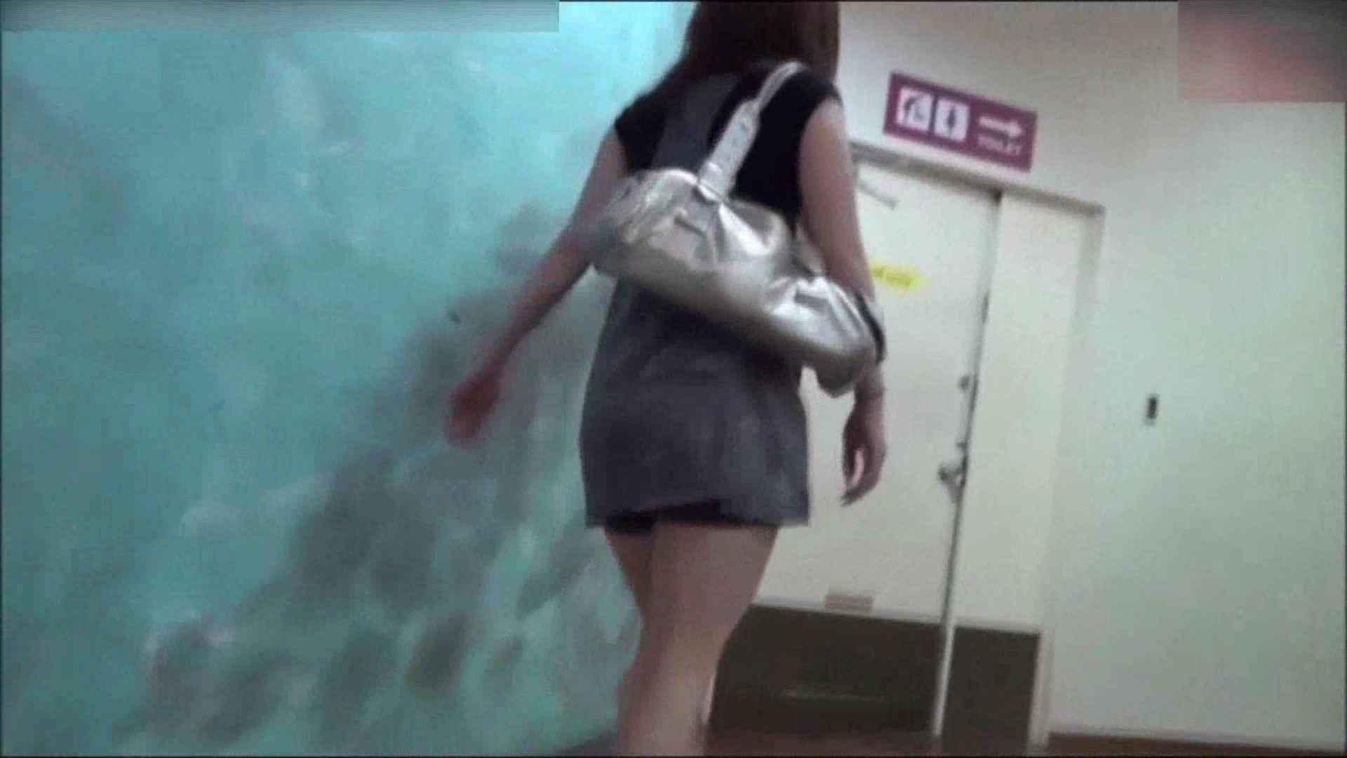 洗面所盗撮~隣の美人お姉さんVol.03 美女 われめAV動画紹介 89連発 74