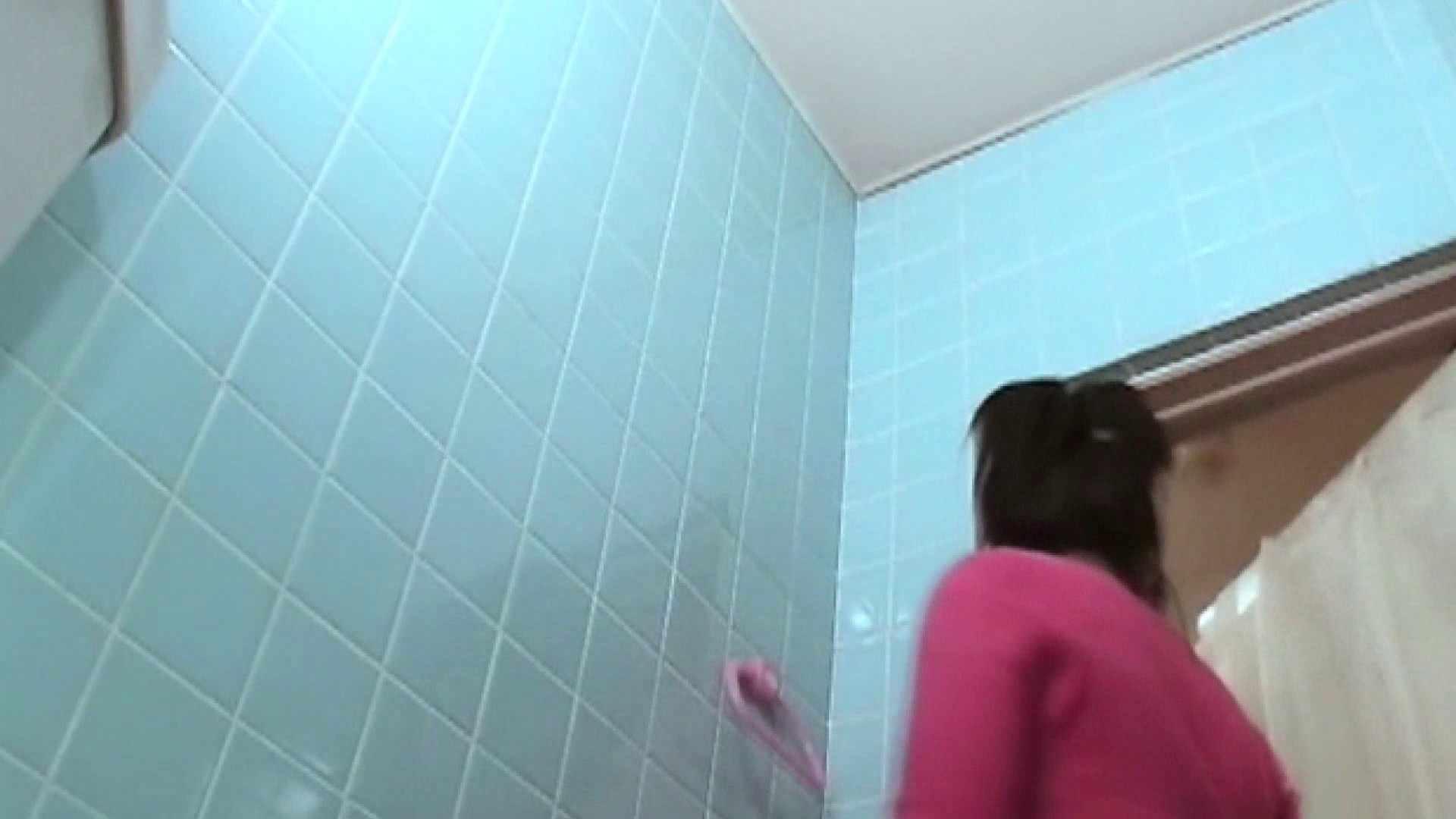 洗面所盗撮~隣の美人お姉さんVol.07 美女OL セックス画像 89連発 44