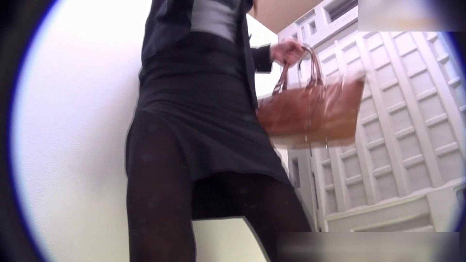 洗面所盗撮~隣の美人お姉さんVol.19 独占盗撮  24連発 14