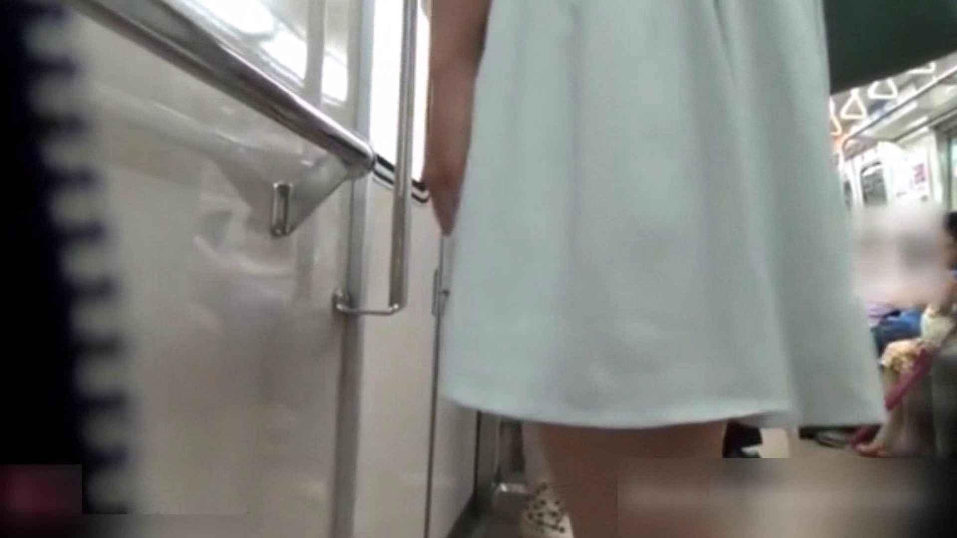 洗面所盗撮~隣の美人お姉さんVol.23 美女OL オマンコ無修正動画無料 61連発 8