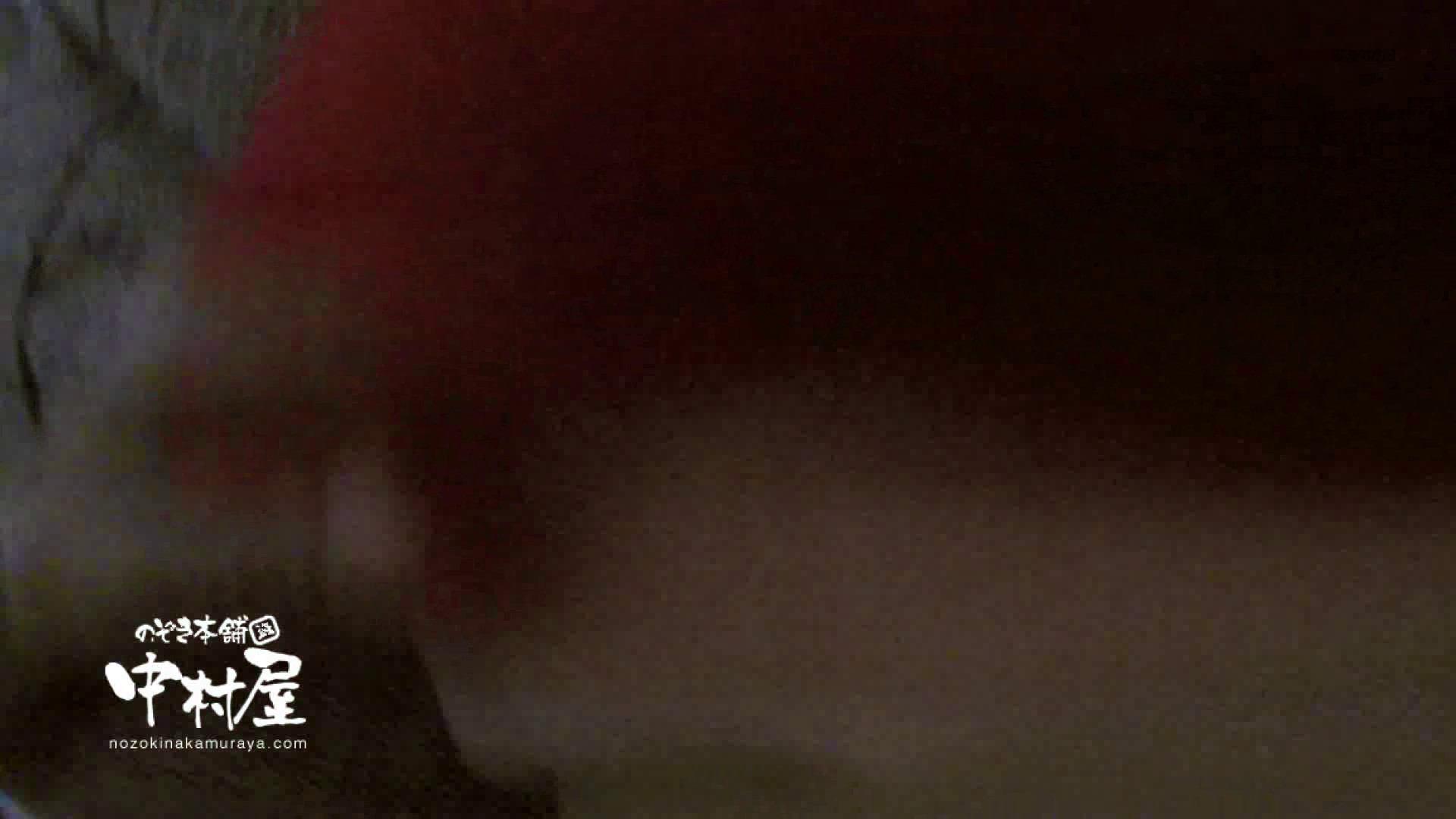 鬼畜 vol.02 もうやめて! 後編 美女OL | 鬼畜  66連発 39