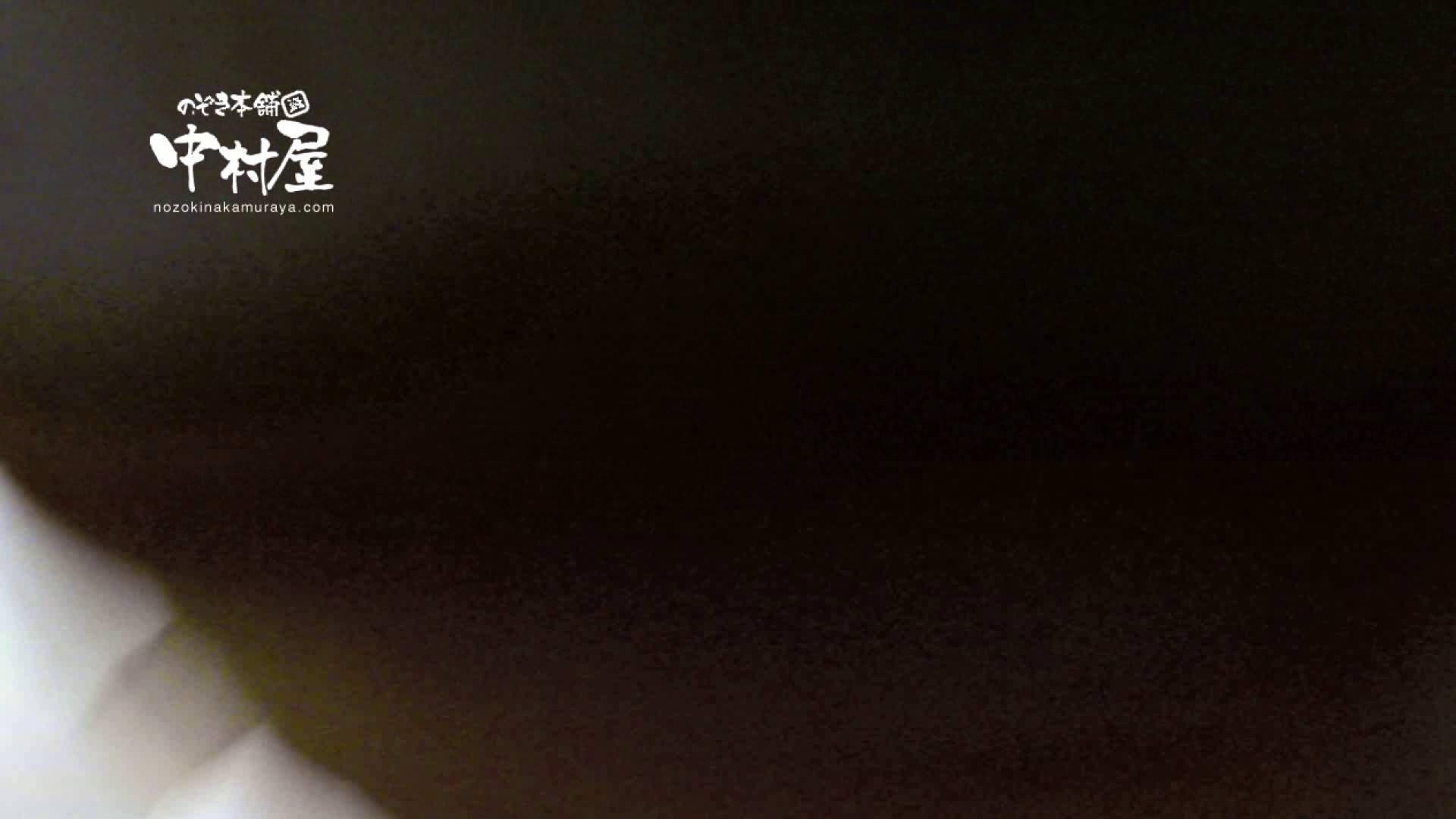 鬼畜 vol.08 極悪!妊娠覚悟の中出し! 前編 中出し | 鬼畜  84連発 43