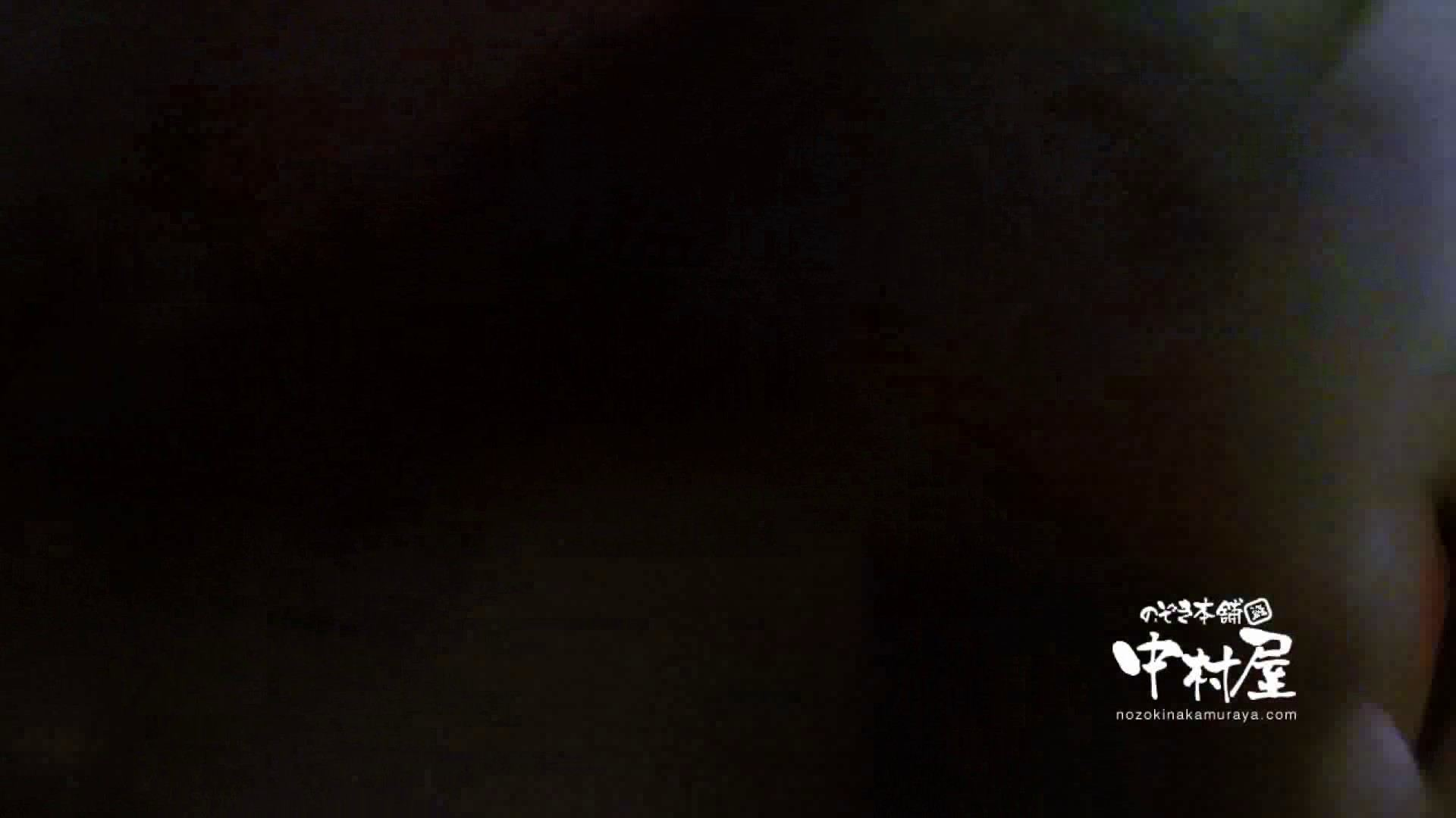 鬼畜 vol.08 極悪!妊娠覚悟の中出し! 前編 美女OL ぱこり動画紹介 84連発 56