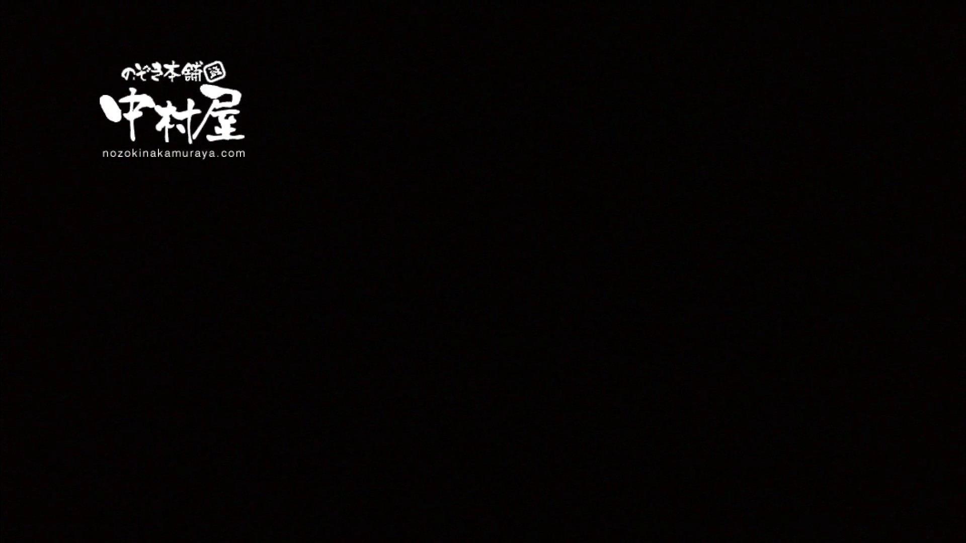 鬼畜 vol.11 下の口は正直なオンナ 前編 鬼畜 | 美女OL  103連発 35