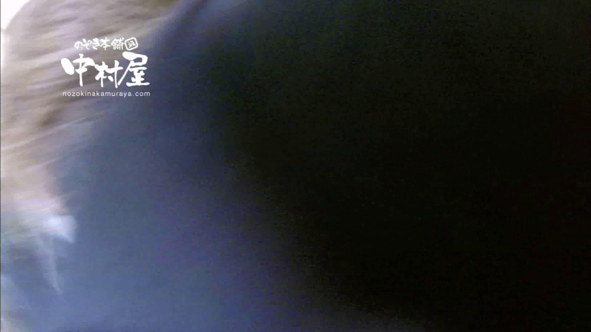 鬼畜 vol.11 下の口は正直なオンナ 前編 鬼畜 | 美女OL  103連発 37