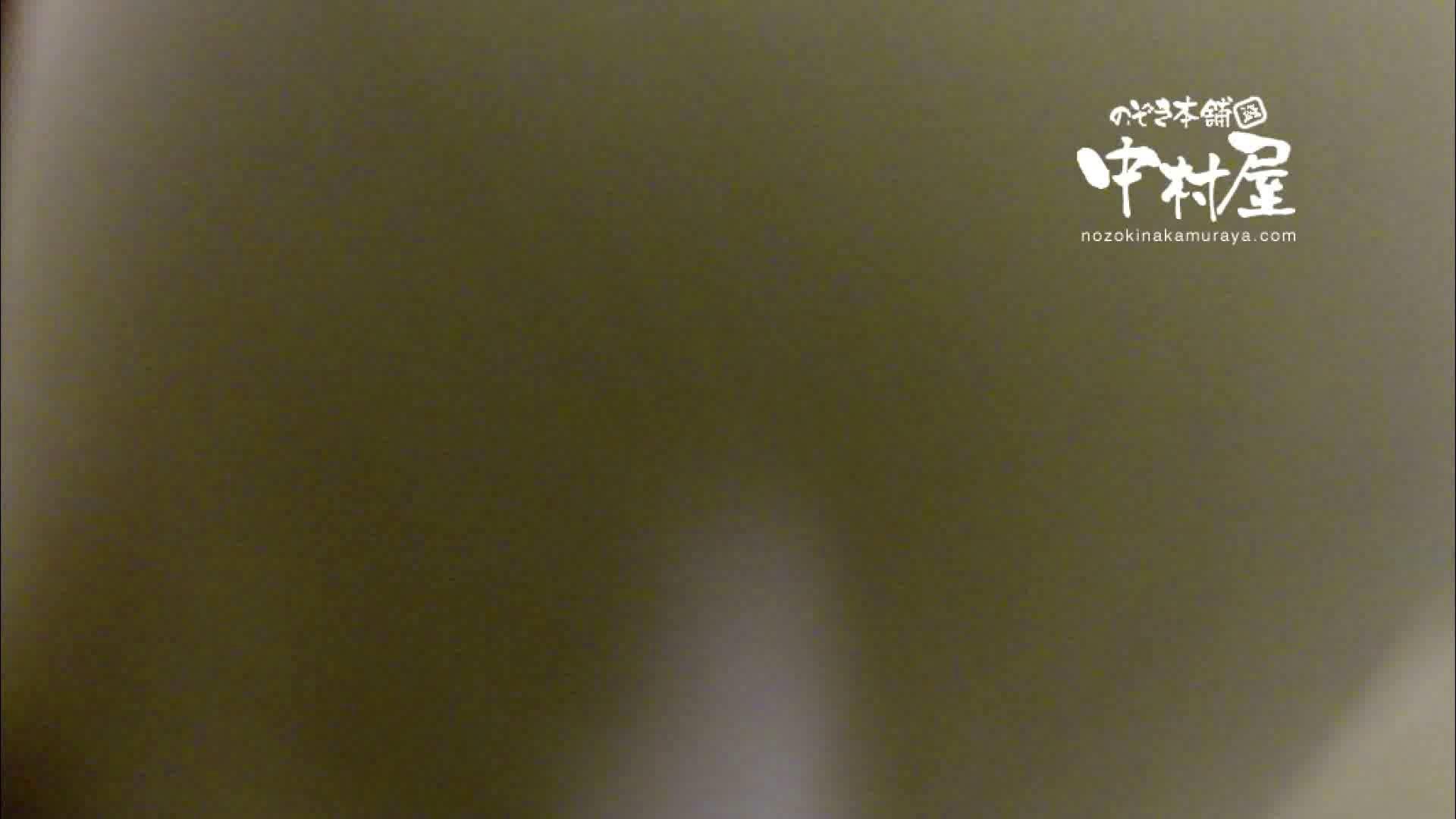 鬼畜 vol.11 下の口は正直なオンナ 前編 鬼畜 | 美女OL  103連発 95