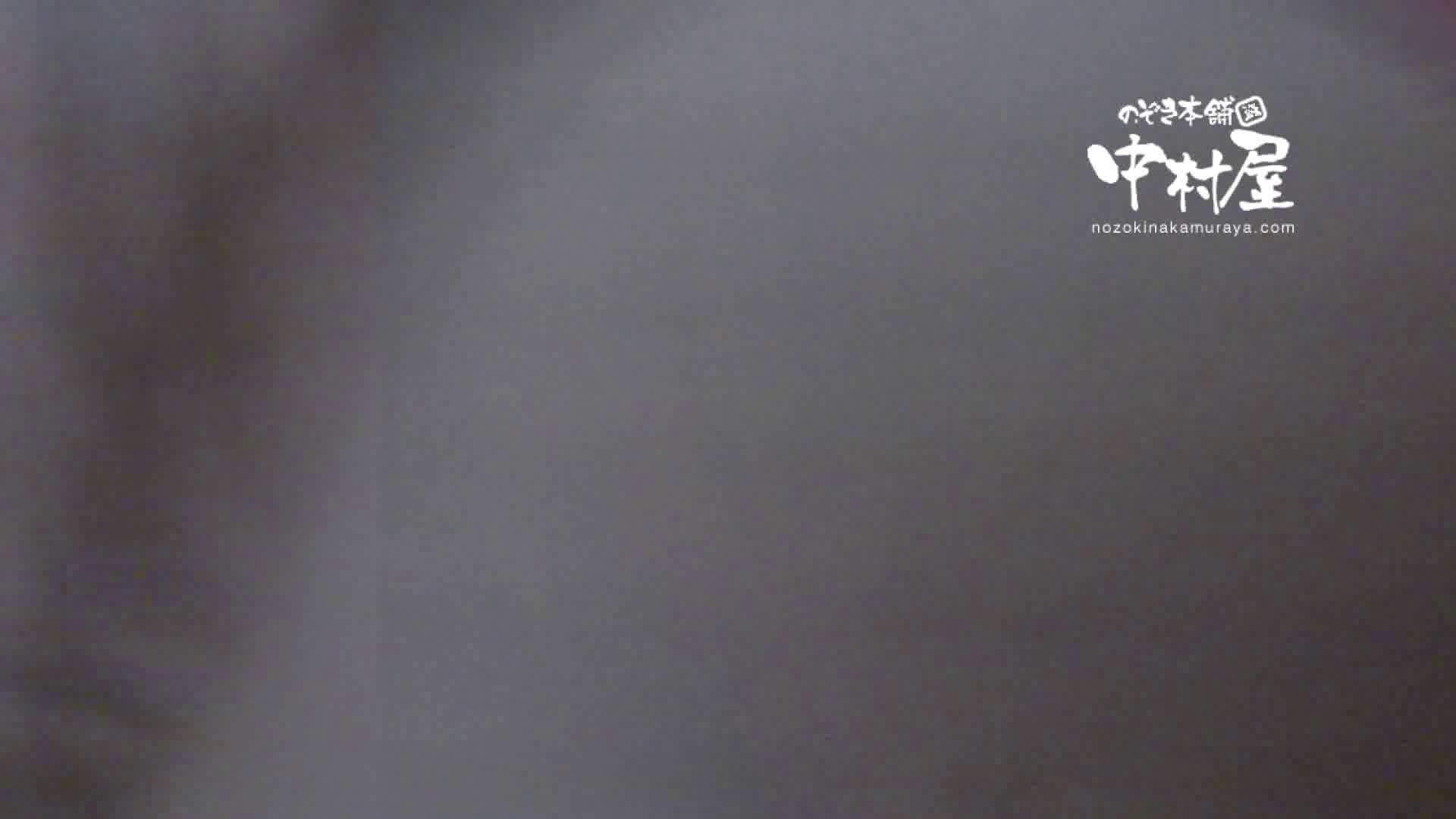鬼畜 vol.12 剥ぎ取ったら色白でゴウモウだった 前編 鬼畜 | 美女OL  50連発 5