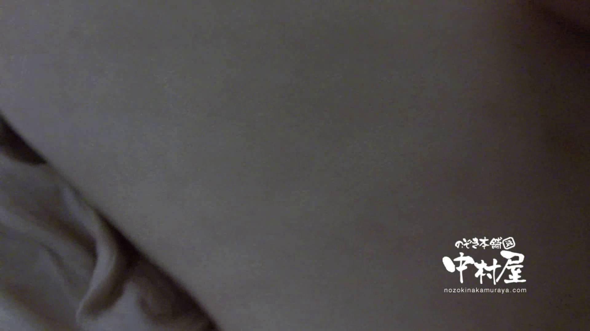 鬼畜 vol.12 剥ぎ取ったら色白でゴウモウだった 前編 鬼畜 | 美女OL  50連発 35