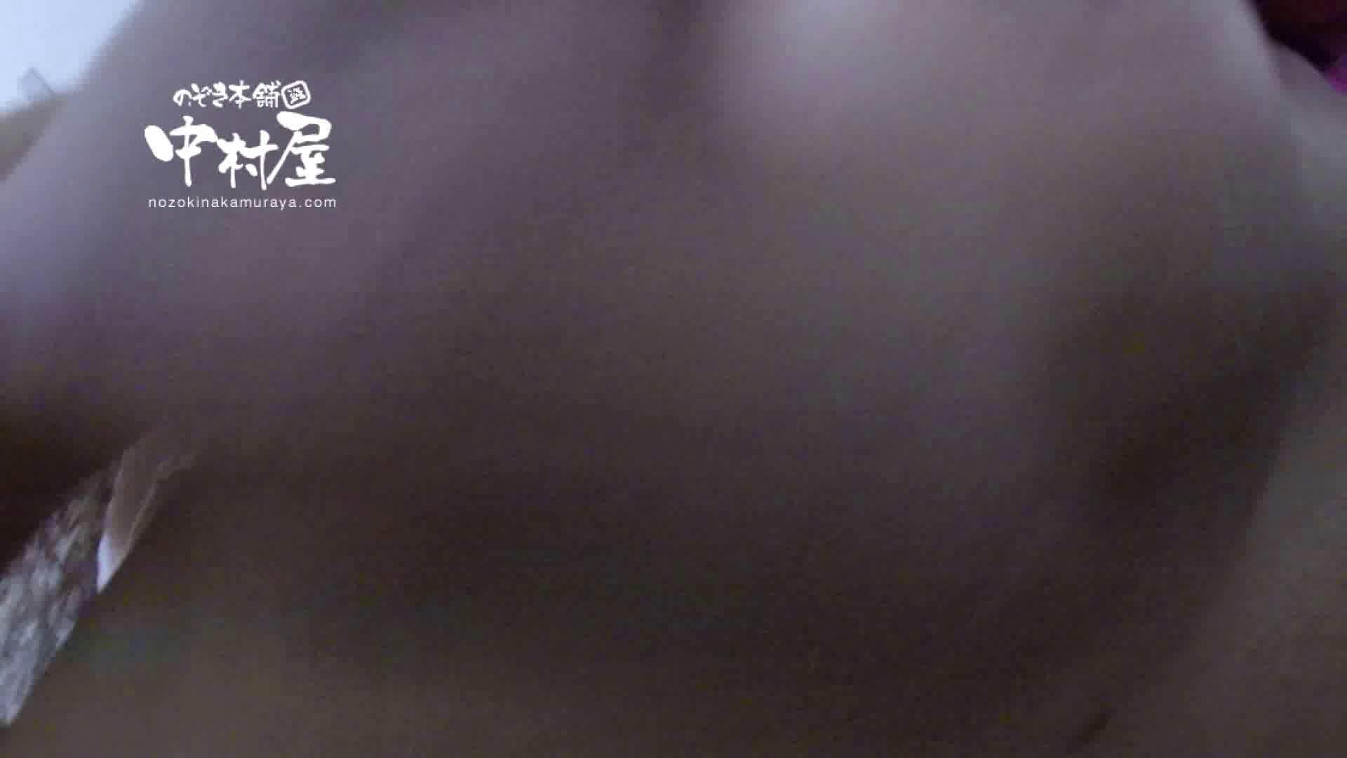 鬼畜 vol.12 剥ぎ取ったら色白でゴウモウだった 前編 鬼畜 | 美女OL  50連発 43