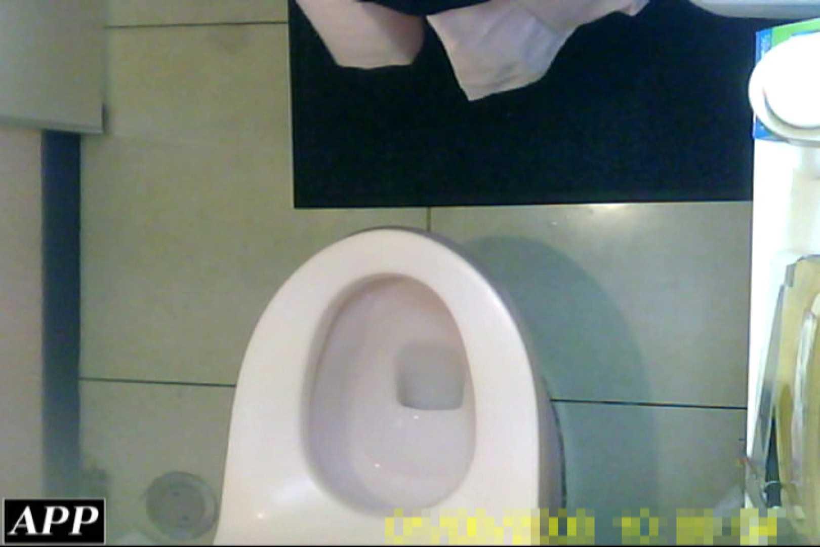 3視点洗面所 vol.021 美女OL  22連発 14