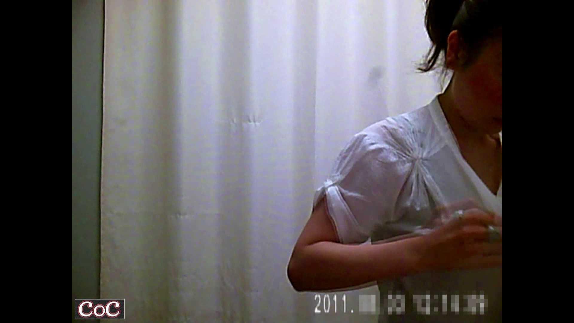 病院おもいっきり着替え! vol.09 乳首 AV動画キャプチャ 77連発 47