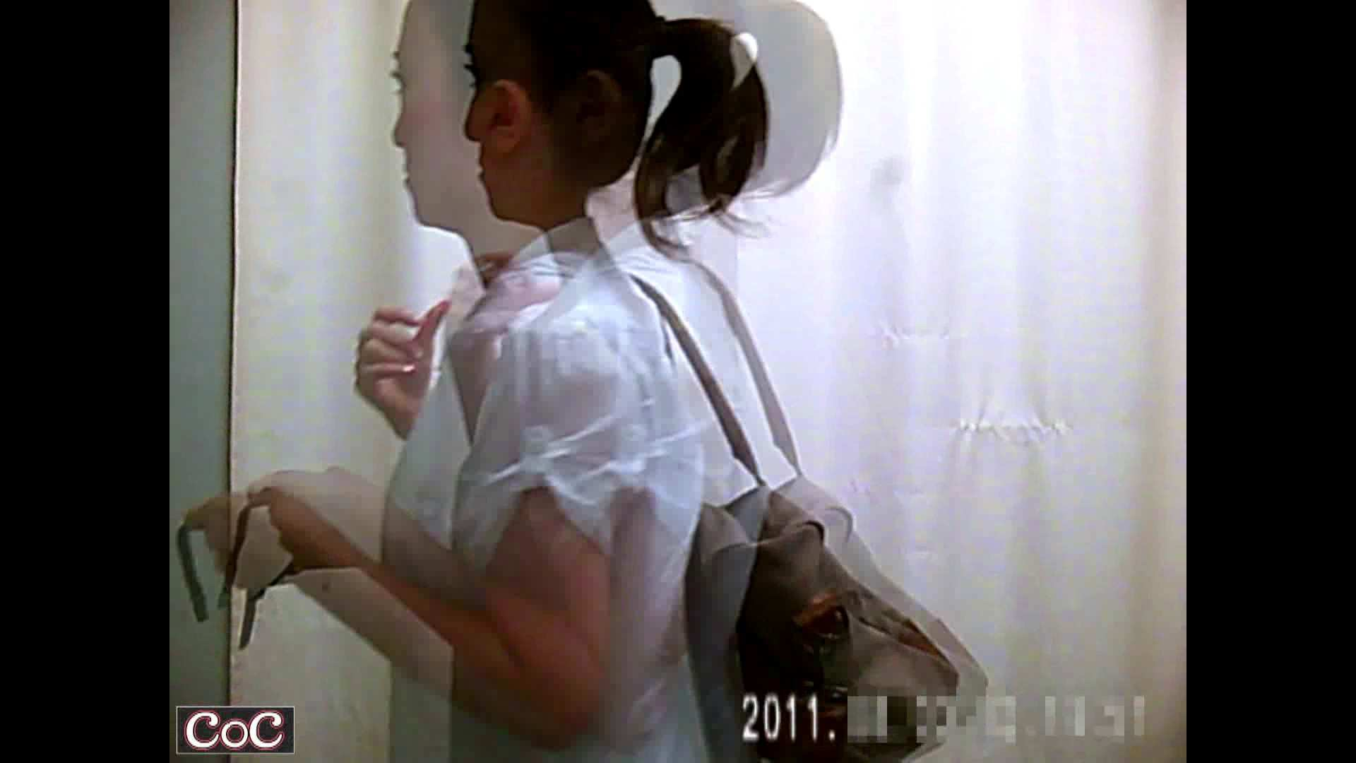 病院おもいっきり着替え! vol.09 おっぱい娘 戯れ無修正画像 77連発 53