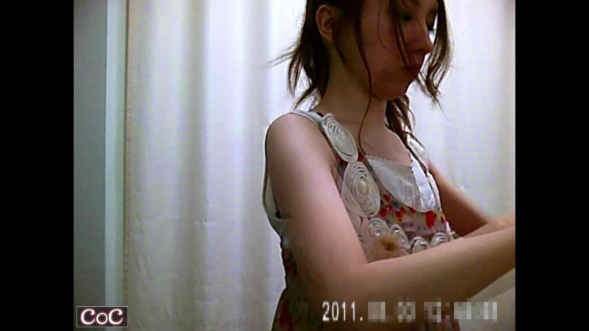 病院おもいっきり着替え! vol.09 美女OL オマンコ無修正動画無料 77連発 72
