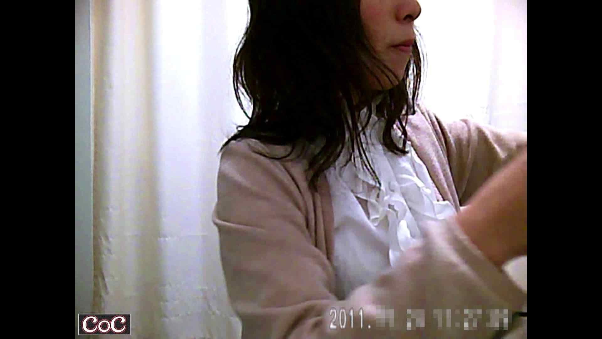 病院おもいっきり着替え! vol.104 着替え ワレメ動画紹介 103連発 69