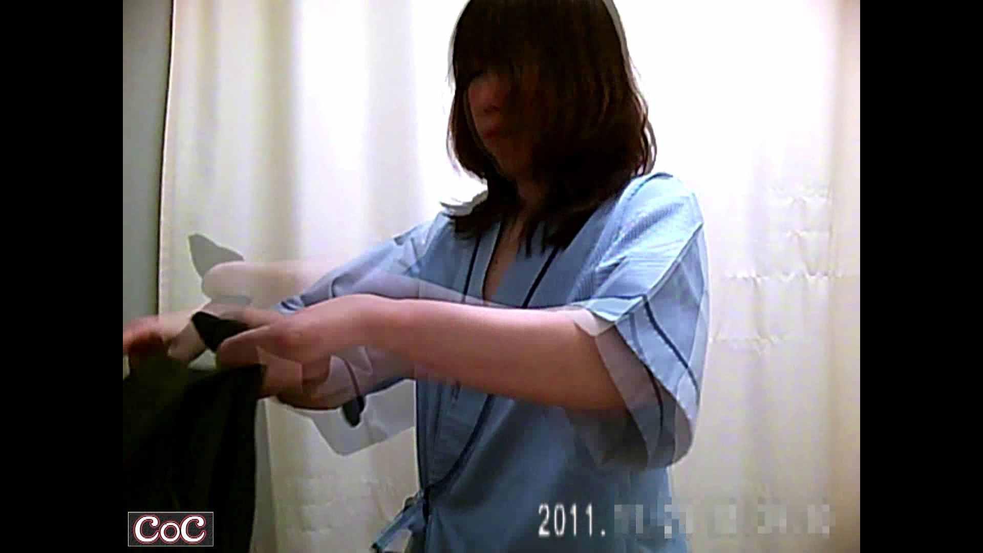 病院おもいっきり着替え! vol.104 美女OL ワレメ動画紹介 103連発 86