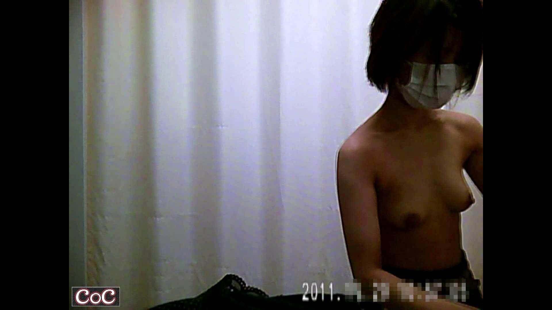 病院おもいっきり着替え! vol.106 美女OL のぞき動画画像 75連発 9