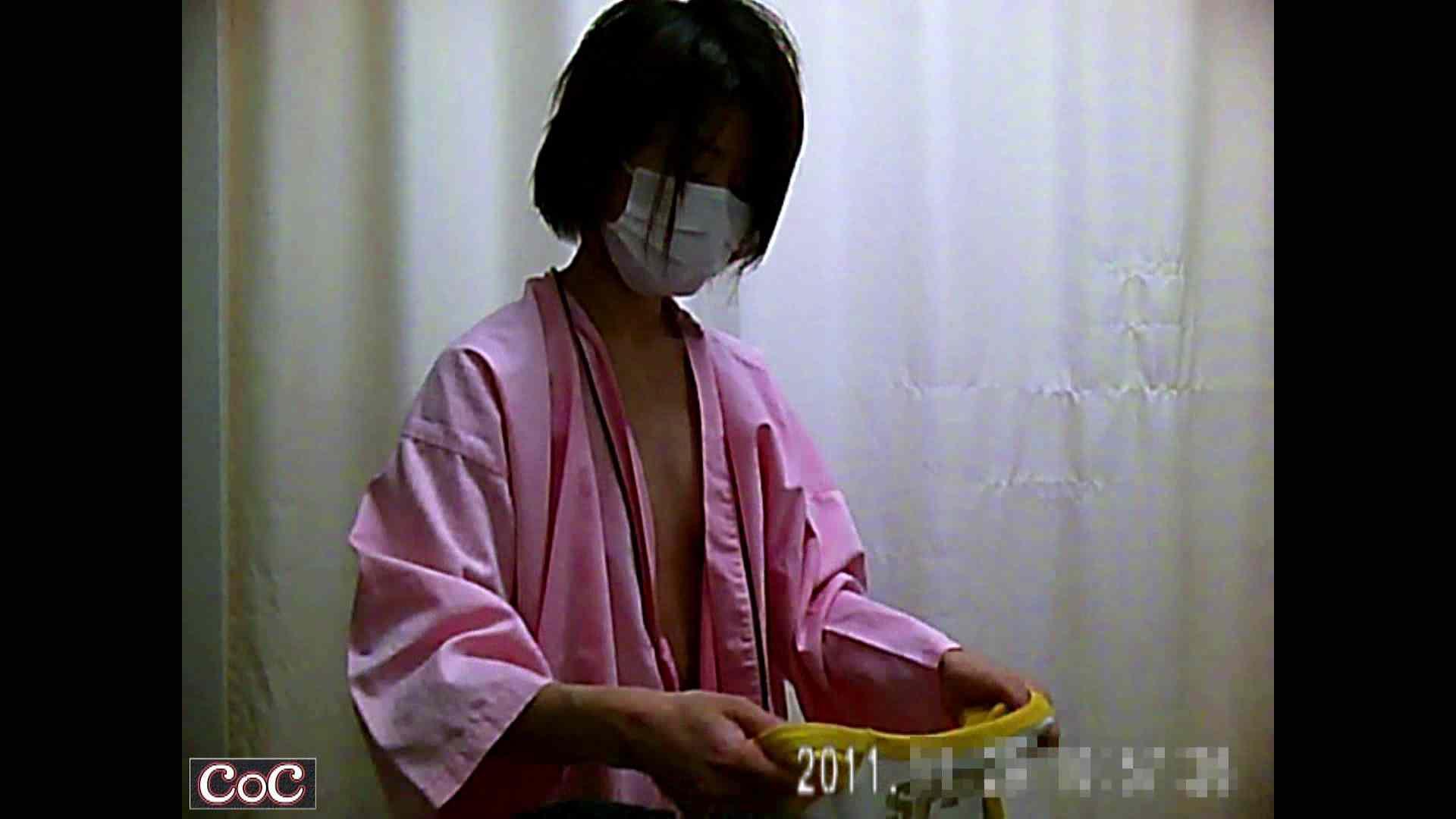 病院おもいっきり着替え! vol.106 美女OL のぞき動画画像 75連発 23