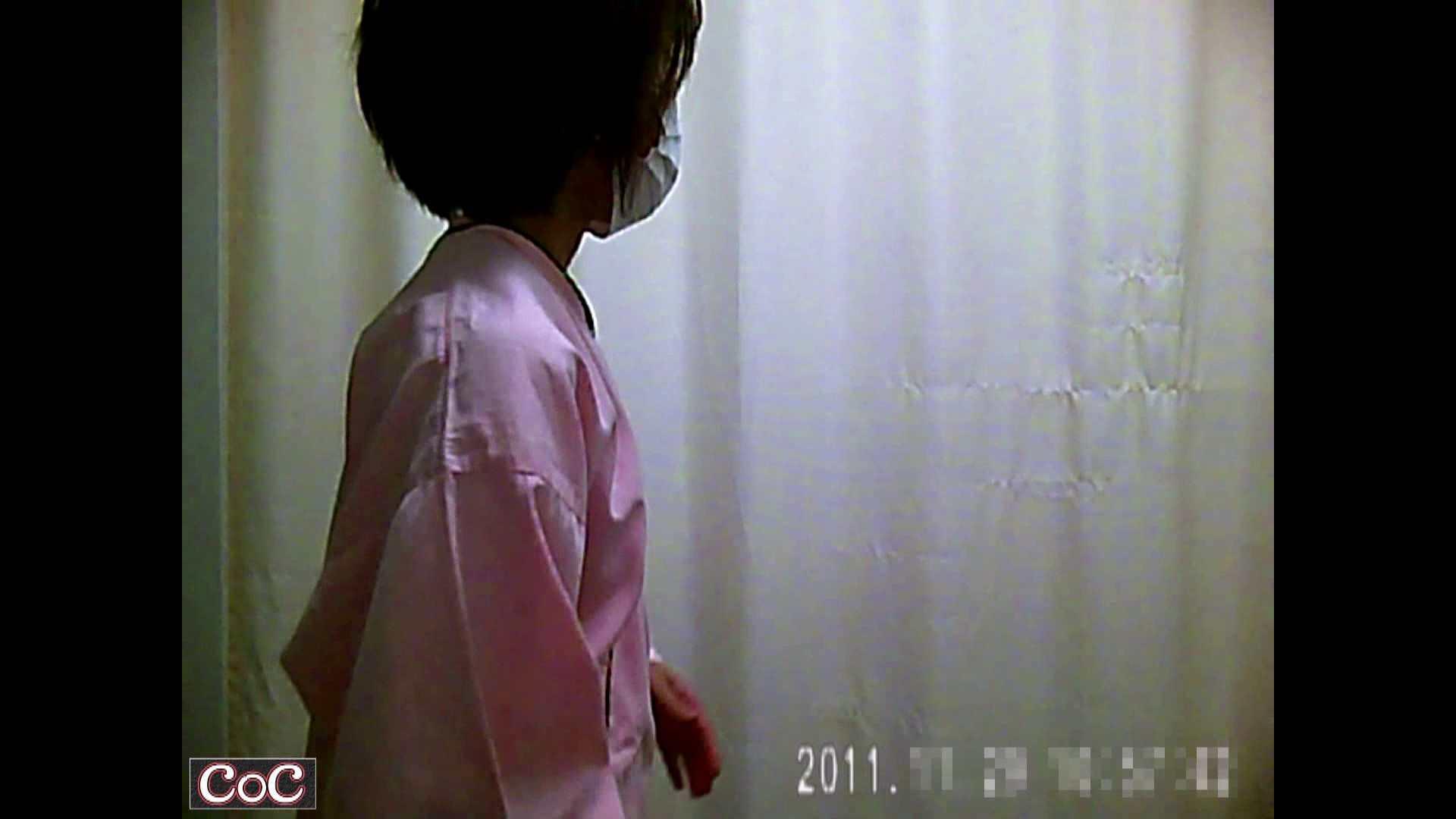 病院おもいっきり着替え! vol.106 娘 隠し撮りオマンコ動画紹介 75連発 26