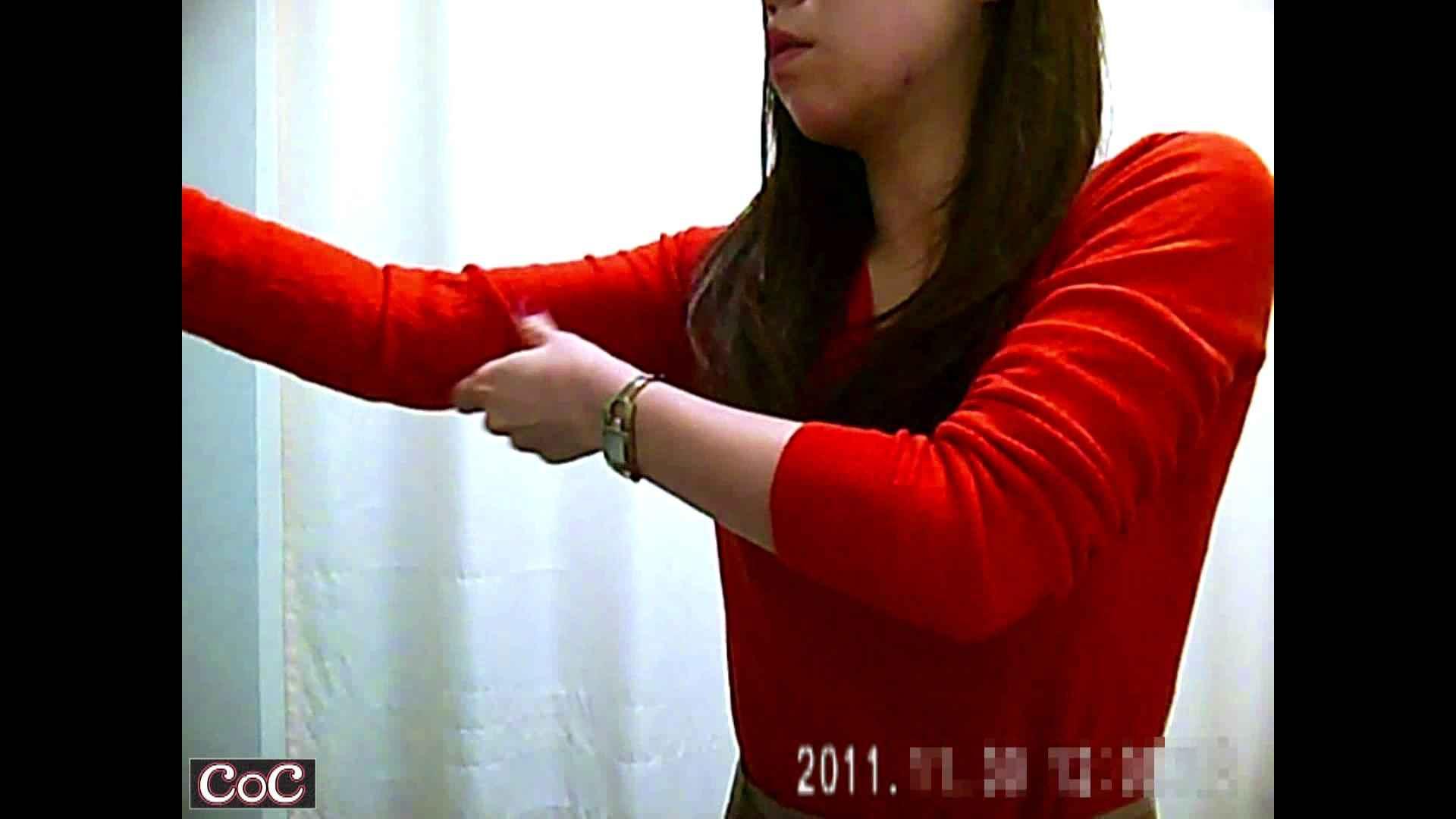 病院おもいっきり着替え! vol.106 娘 隠し撮りオマンコ動画紹介 75連発 40