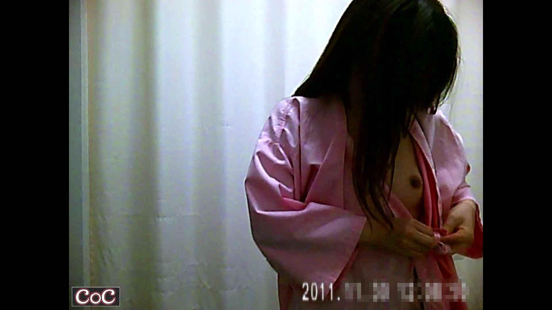 病院おもいっきり着替え! vol.106 美女OL のぞき動画画像 75連発 44