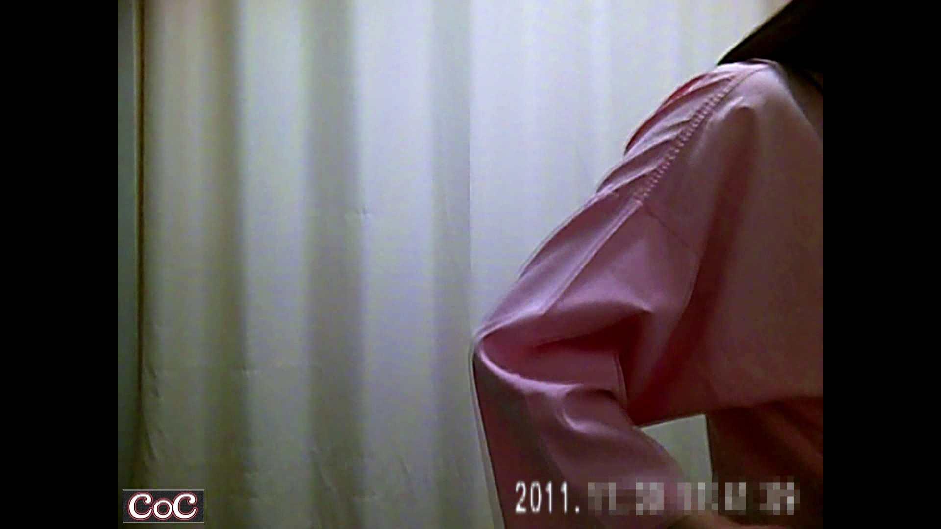 病院おもいっきり着替え! vol.106 娘 隠し撮りオマンコ動画紹介 75連発 68