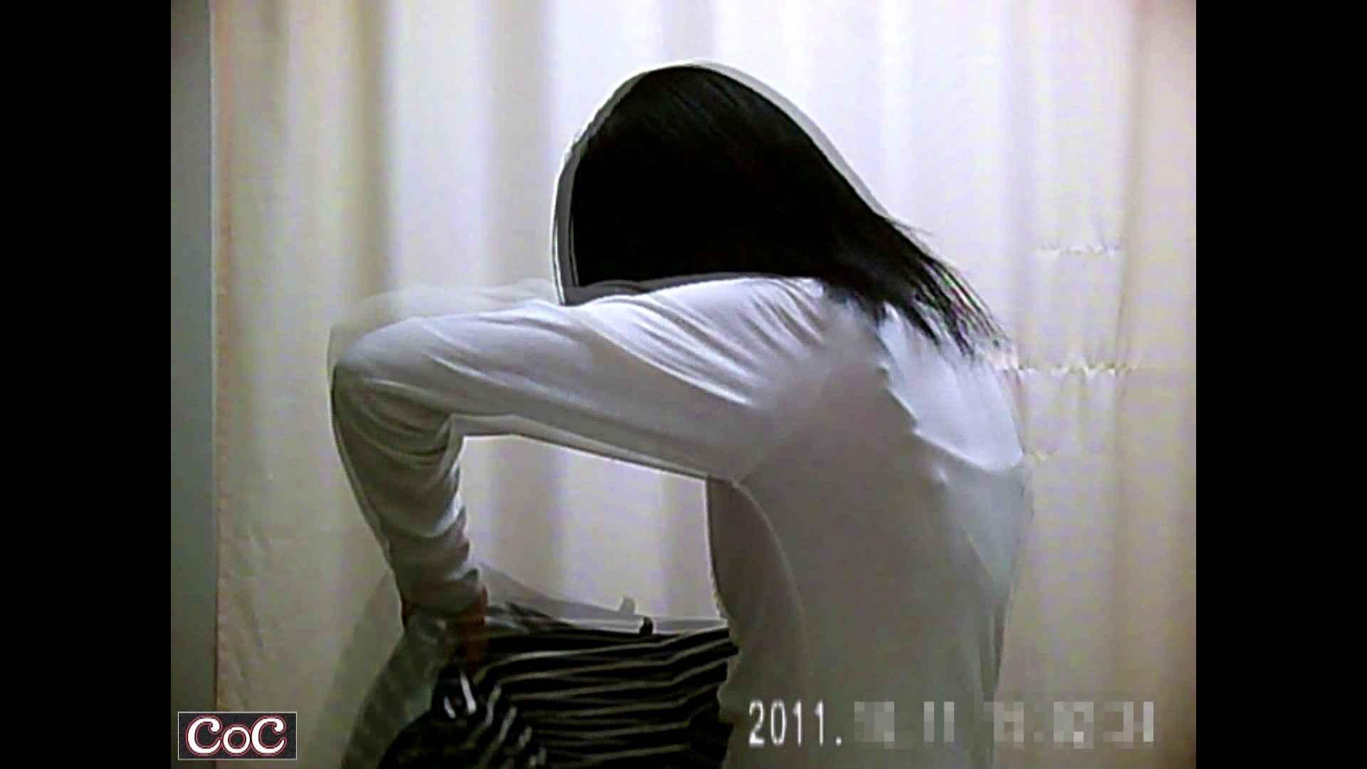病院おもいっきり着替え! vol.120 おっぱい娘 オメコ無修正動画無料 27連発 25