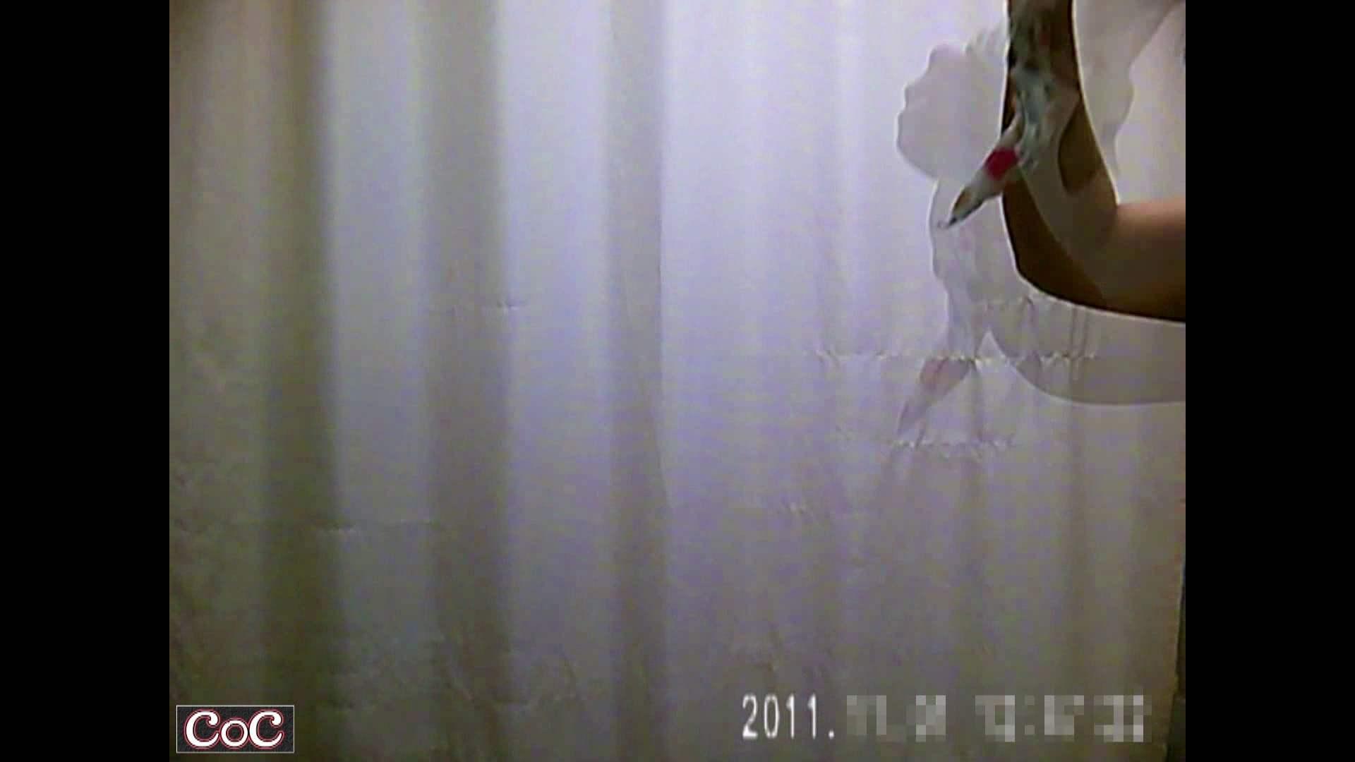 病院おもいっきり着替え! vol.122 乳首 隠し撮りオマンコ動画紹介 81連発 26