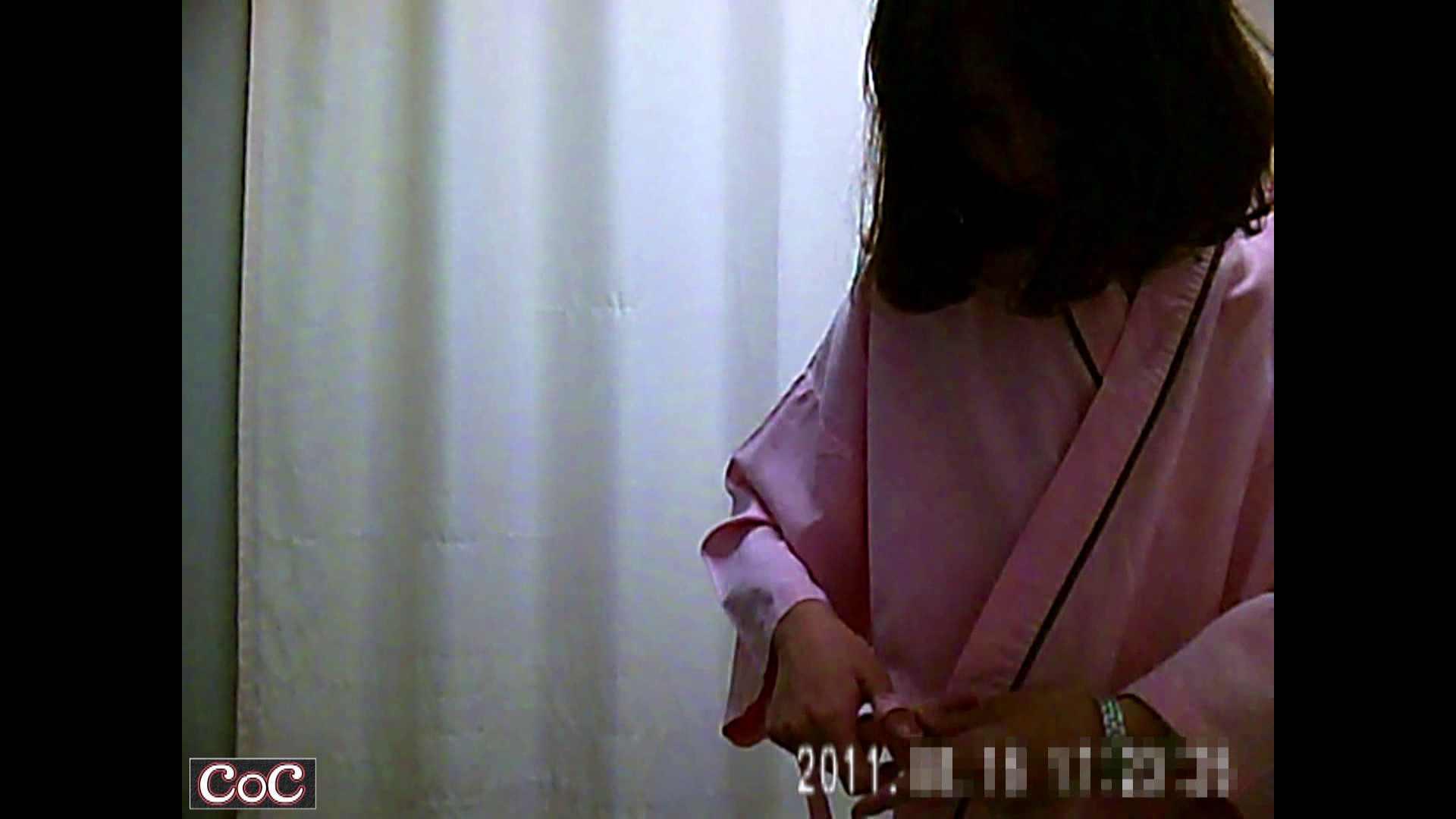 病院おもいっきり着替え! vol.122 乳首 隠し撮りオマンコ動画紹介 81連発 40