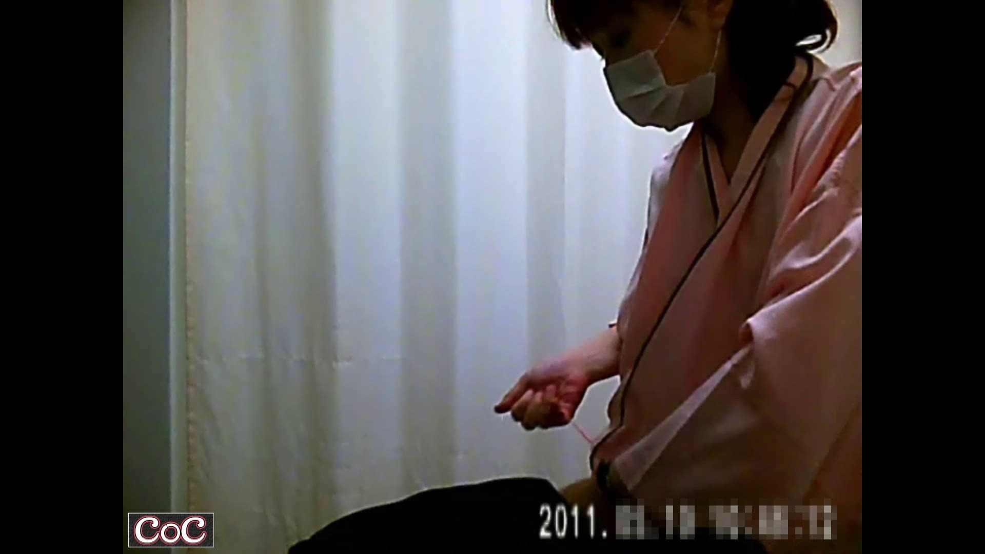 病院おもいっきり着替え! vol.123 着替え AV動画キャプチャ 83連発 12