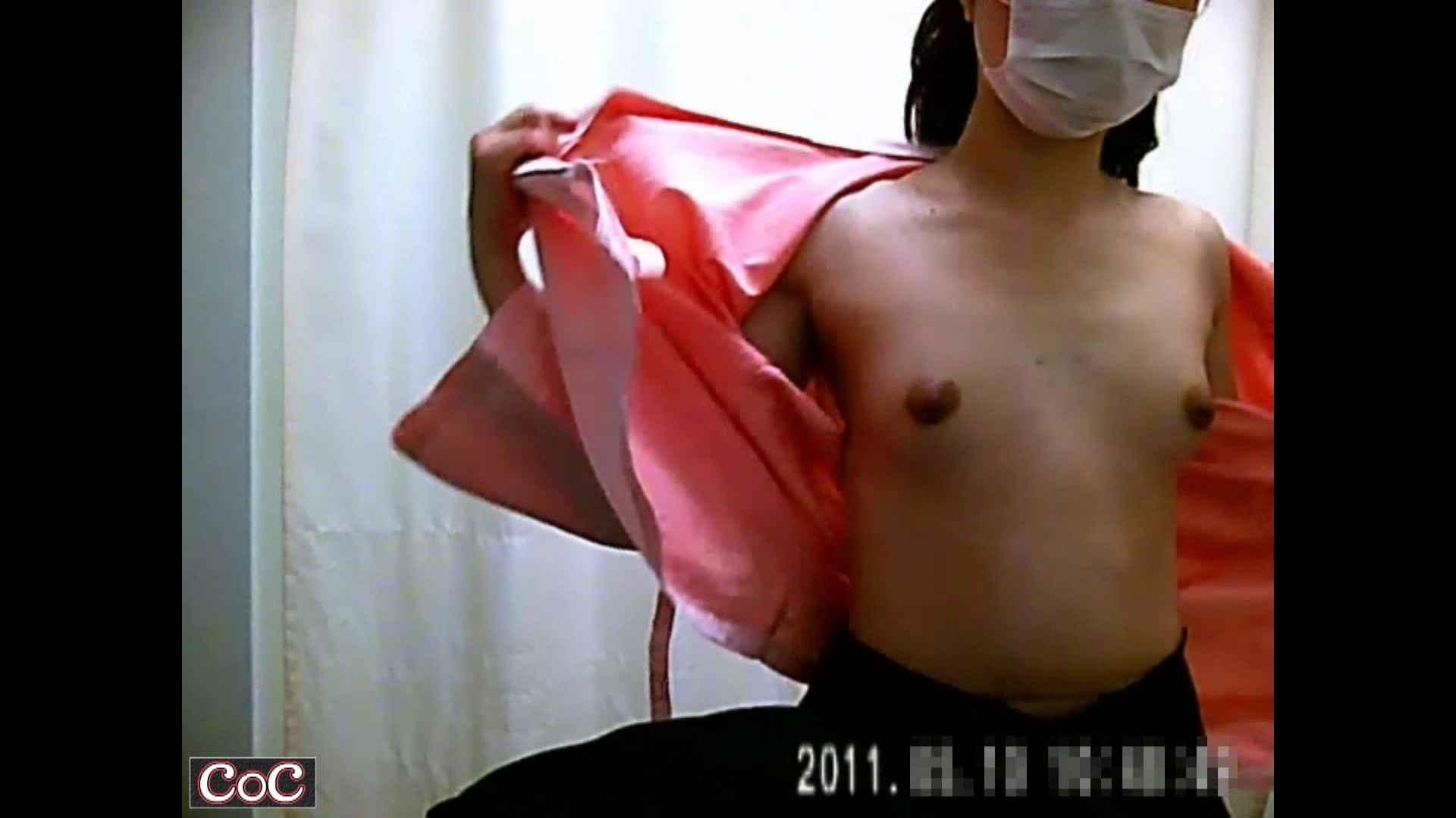 病院おもいっきり着替え! vol.123 乳首   おっぱい娘  83連発 15