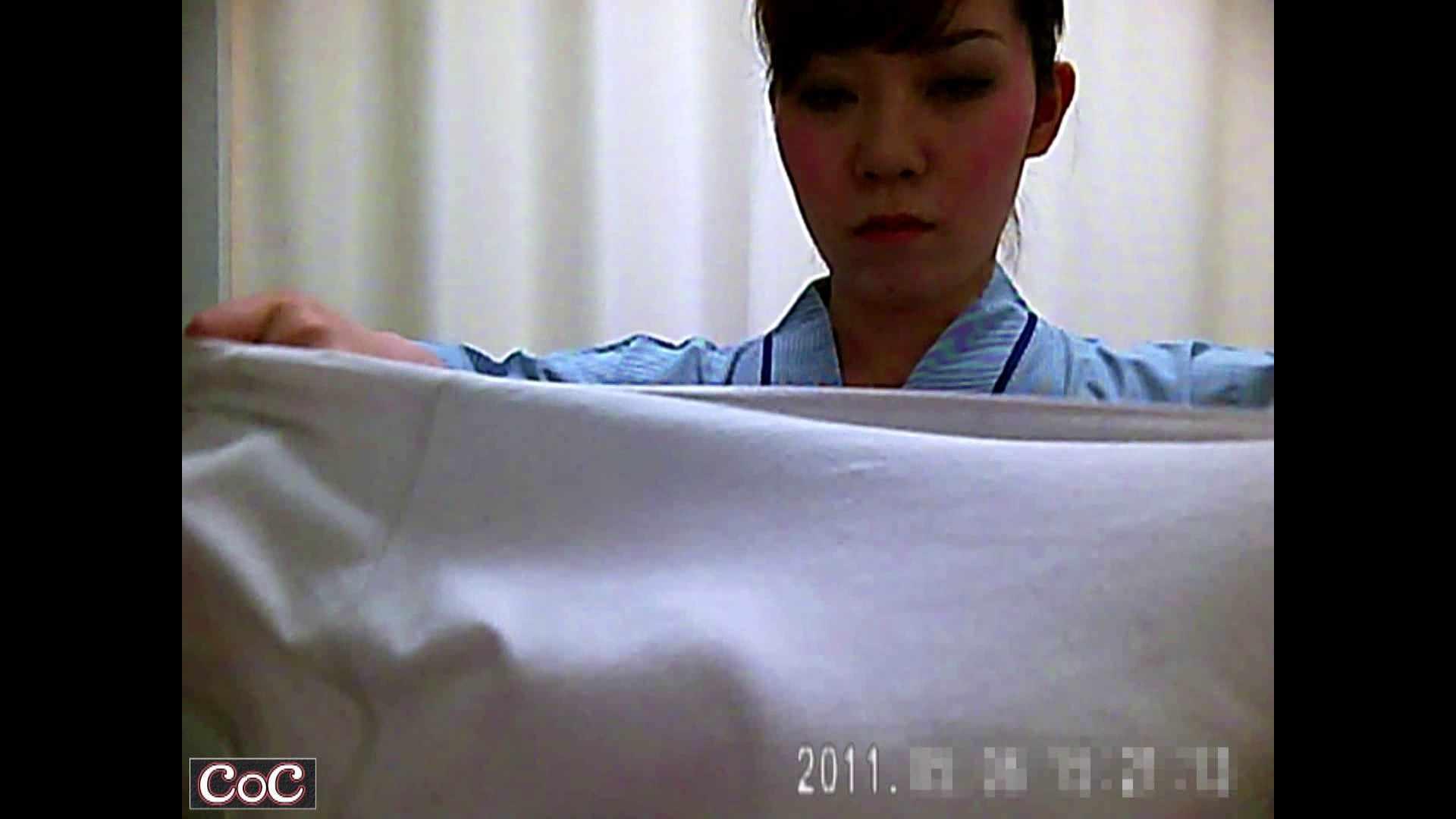 病院おもいっきり着替え! vol.123 乳首   おっぱい娘  83連発 43