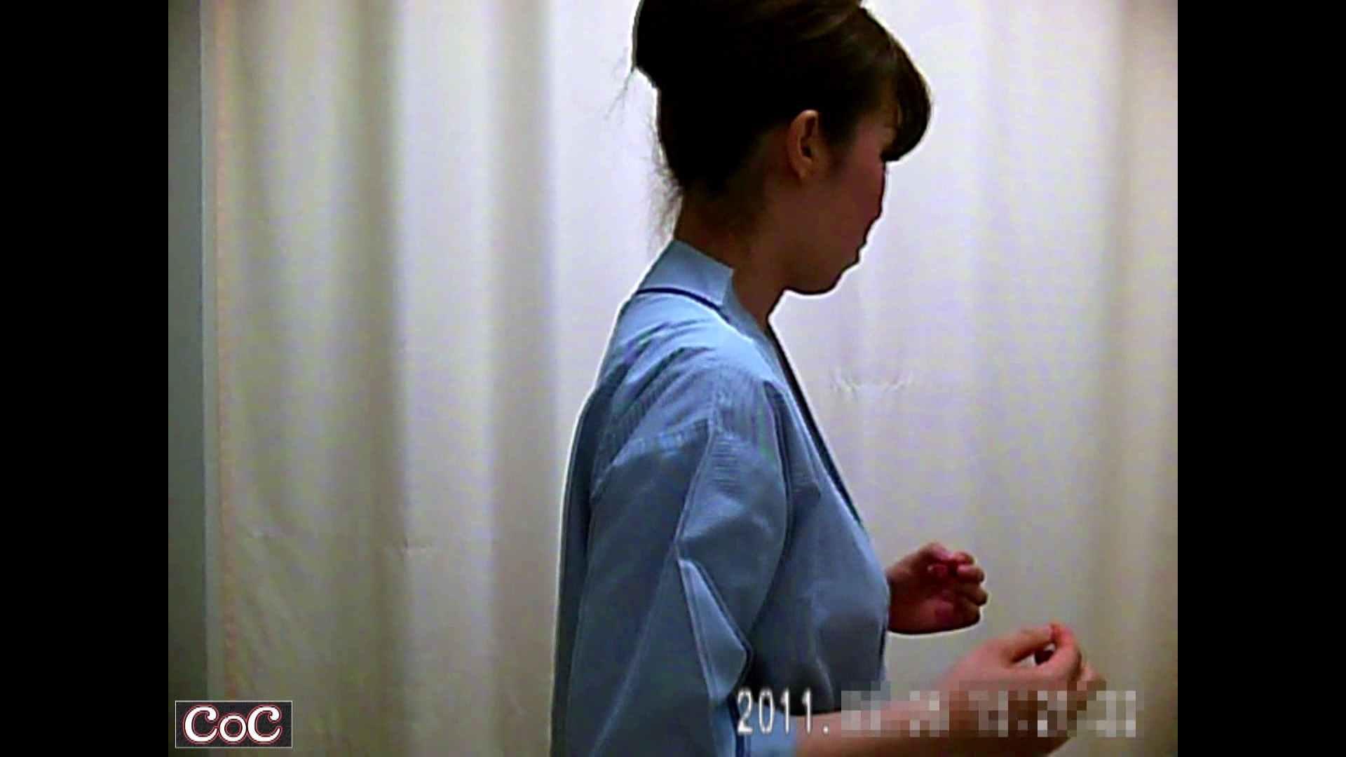 病院おもいっきり着替え! vol.123 美女OL 覗きおまんこ画像 83連発 44