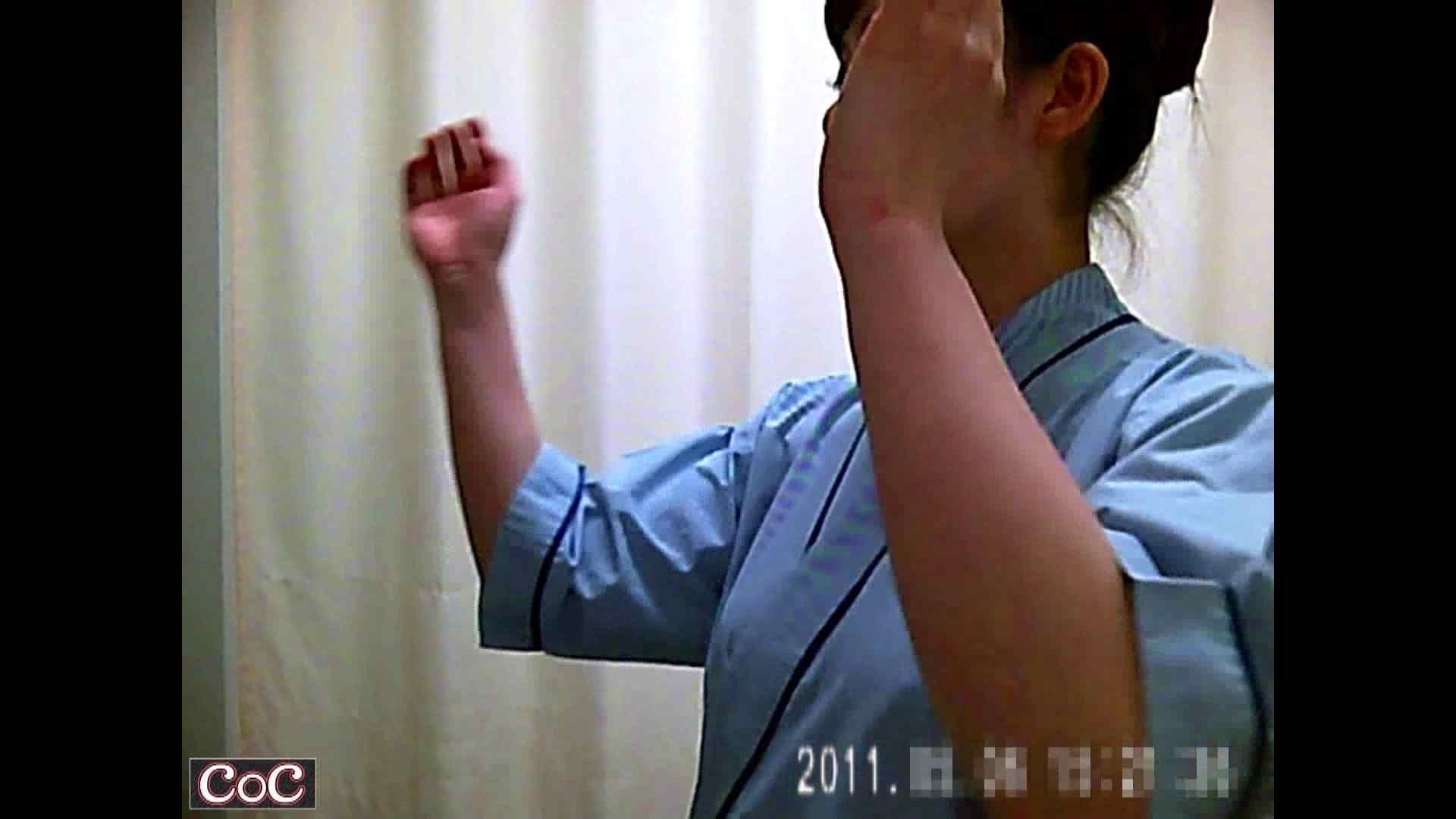 病院おもいっきり着替え! vol.123 娘 盗み撮り動画キャプチャ 83連発 46