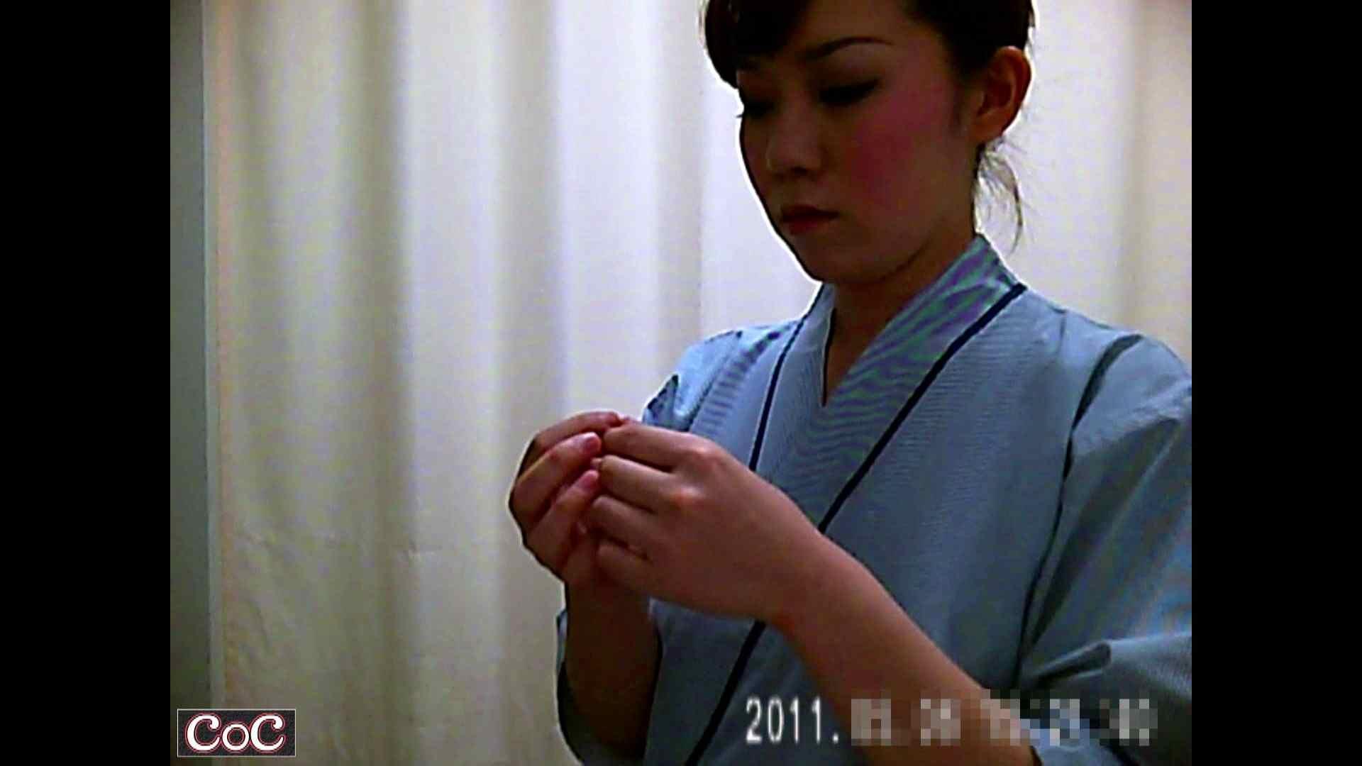 病院おもいっきり着替え! vol.123 着替え AV動画キャプチャ 83連発 47