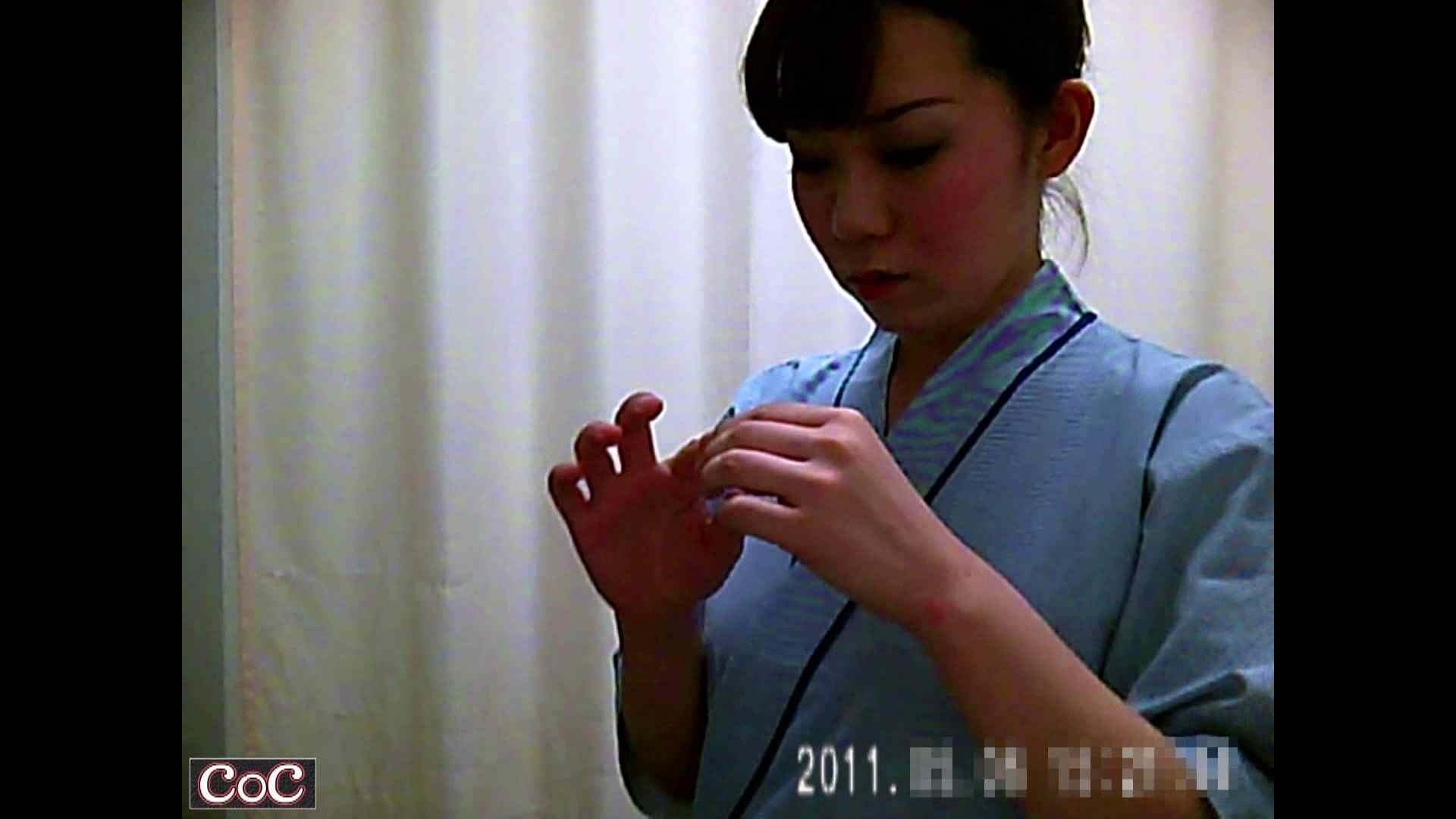 病院おもいっきり着替え! vol.123 貧乳 盗み撮り動画キャプチャ 83連発 48