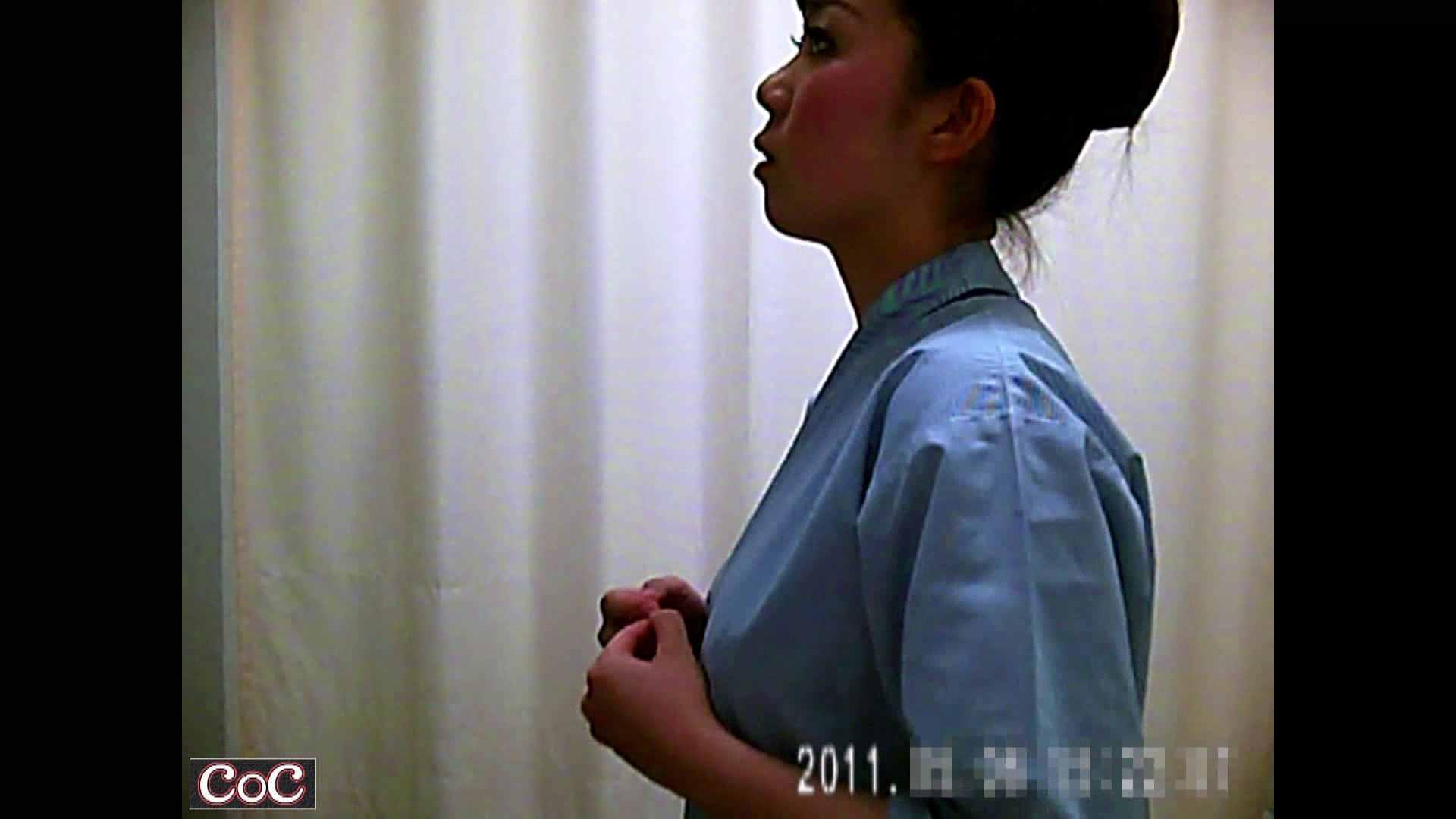 病院おもいっきり着替え! vol.123 独占盗撮 スケベ動画紹介 83連発 52