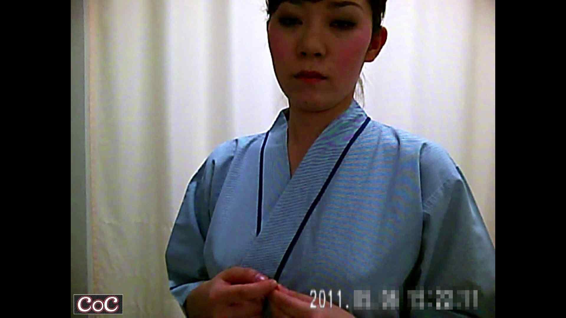 病院おもいっきり着替え! vol.123 娘 盗み撮り動画キャプチャ 83連発 53