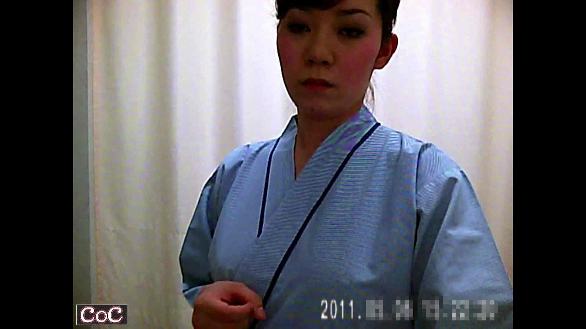 病院おもいっきり着替え! vol.123 着替え AV動画キャプチャ 83連発 54