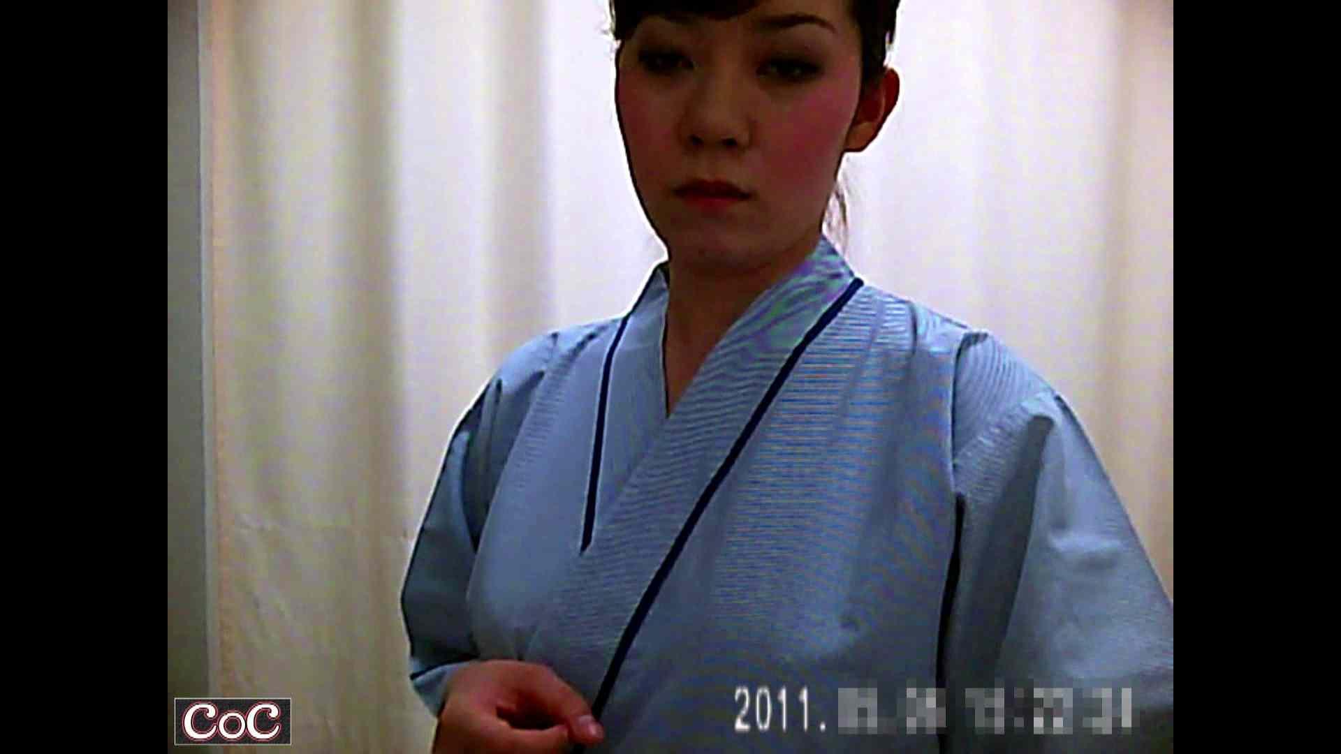 病院おもいっきり着替え! vol.123 貧乳 盗み撮り動画キャプチャ 83連発 55
