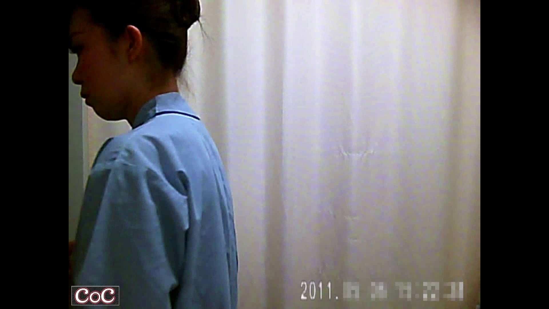 病院おもいっきり着替え! vol.123 美女OL 覗きおまんこ画像 83連発 58