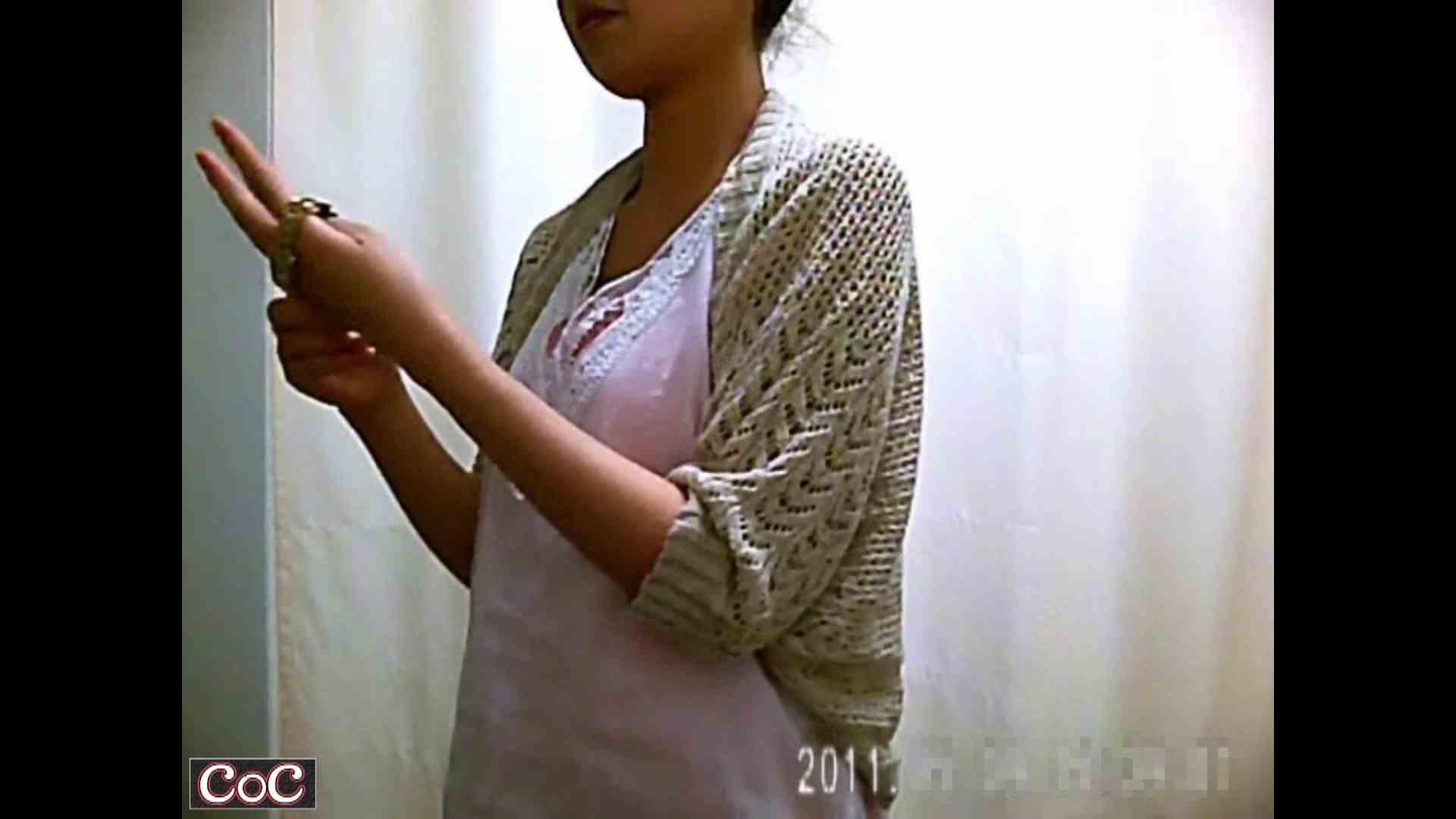 病院おもいっきり着替え! vol.123 娘 盗み撮り動画キャプチャ 83連発 81