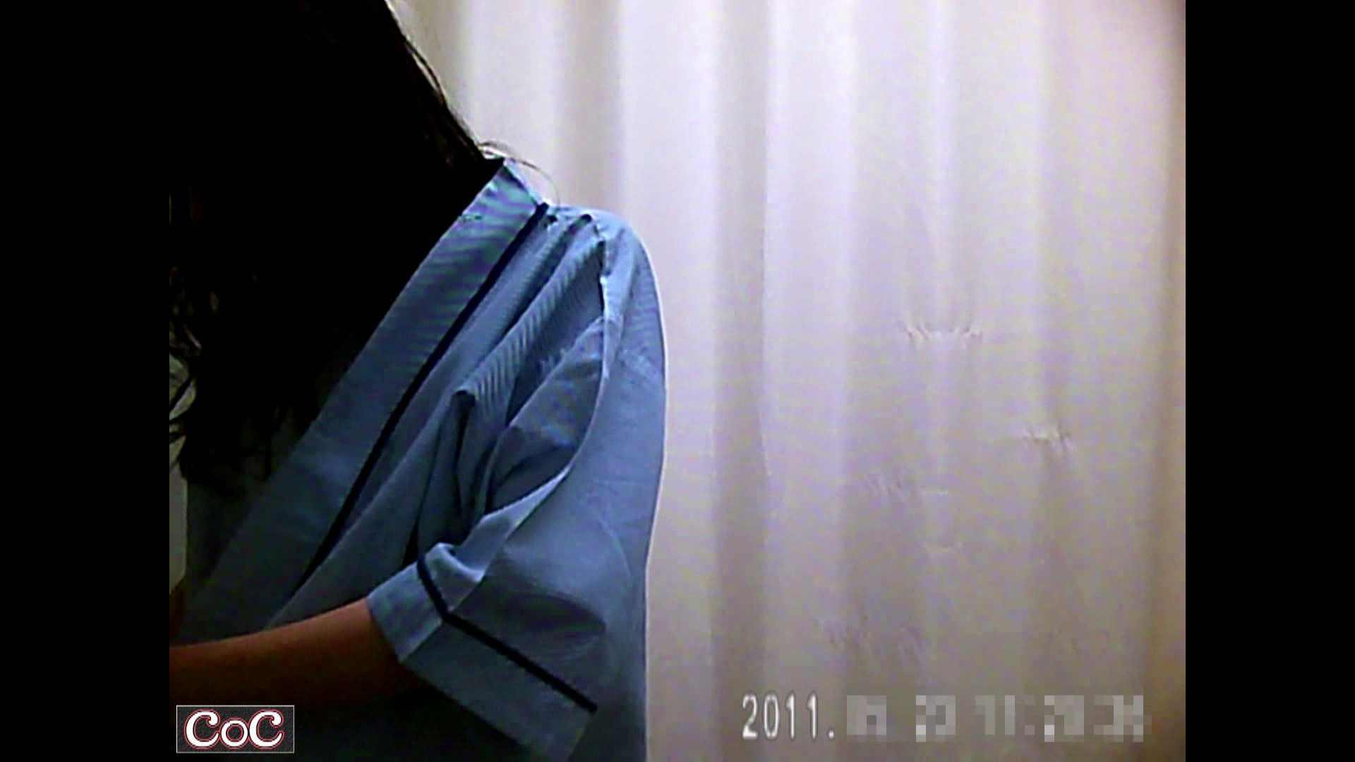 病院おもいっきり着替え! vol.124 美女OL AV無料動画キャプチャ 80連発 16