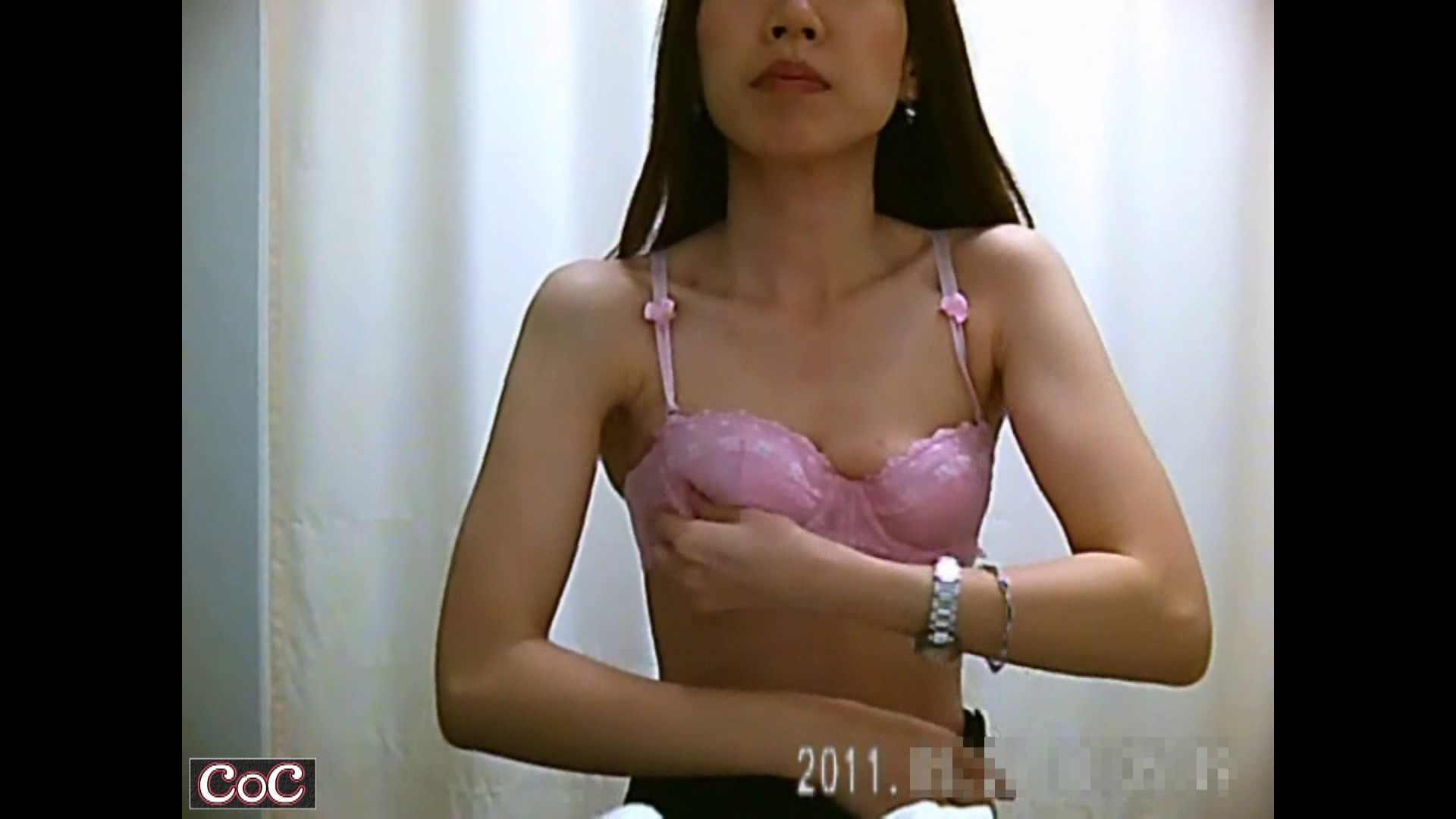 病院おもいっきり着替え! vol.131 おっぱい娘 AV動画キャプチャ 77連発 46