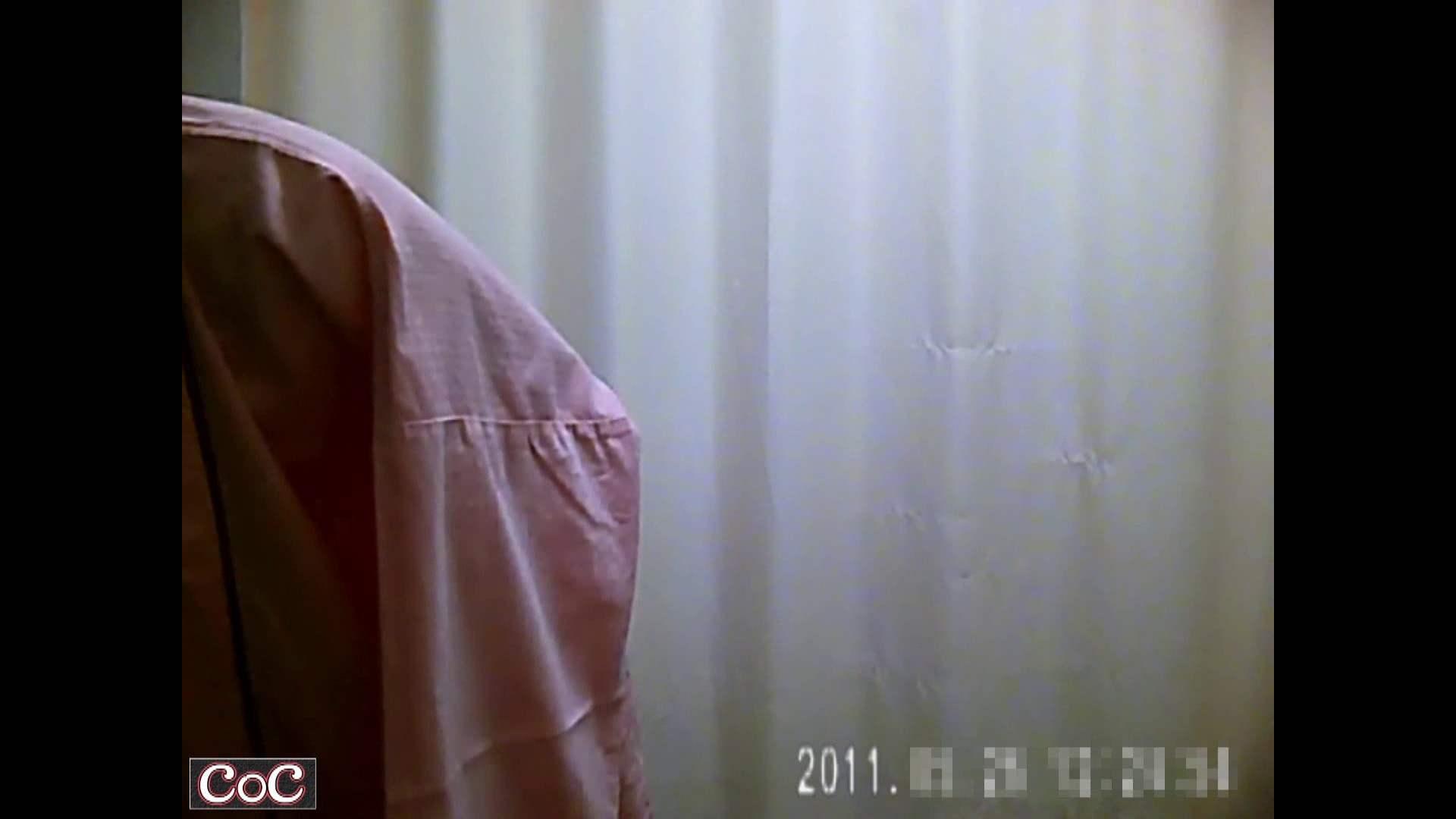 病院おもいっきり着替え! vol.141 貧乳 オメコ無修正動画無料 86連発 55