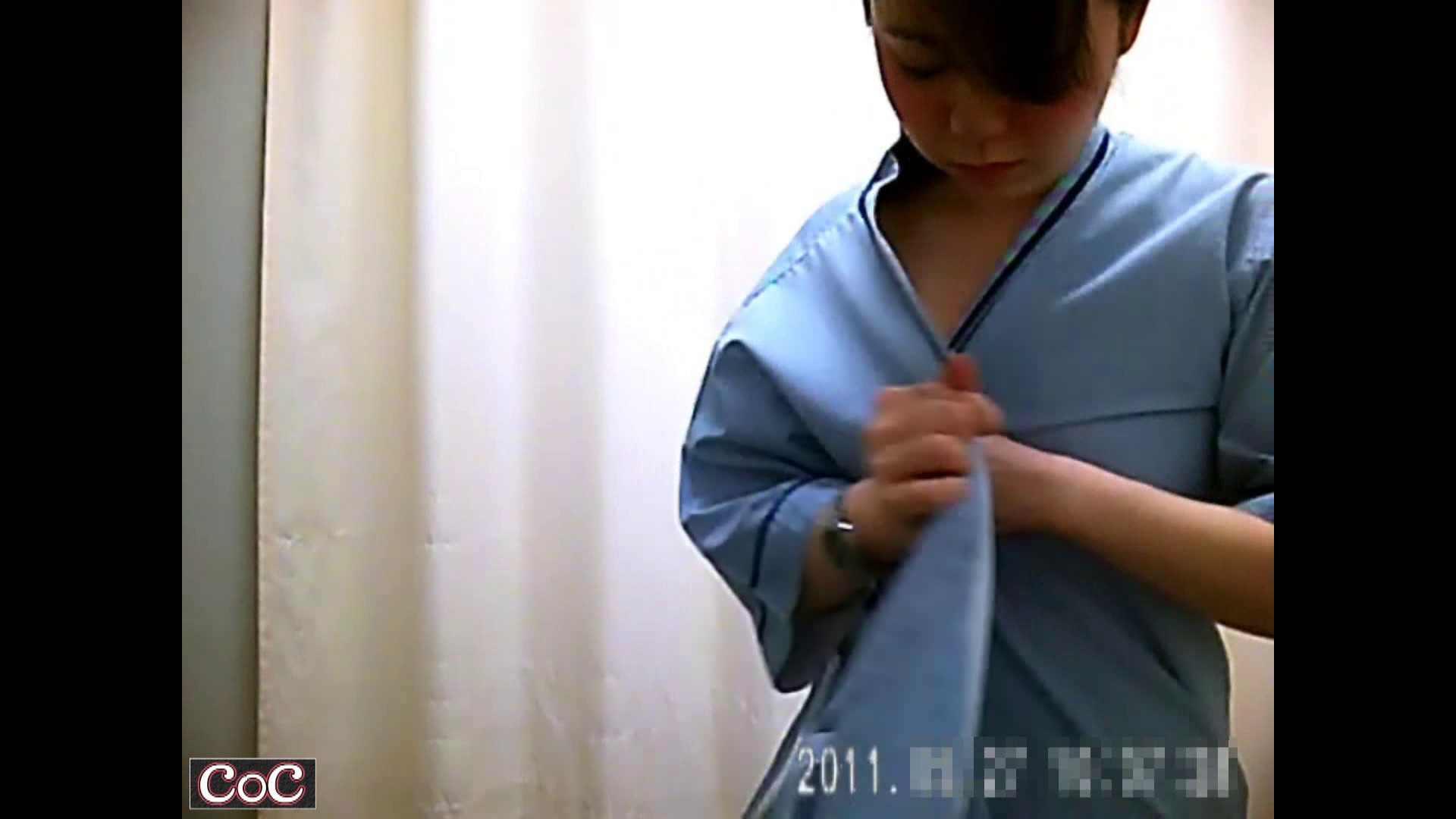 病院おもいっきり着替え! vol.142 娘 すけべAV動画紹介 77連発 25
