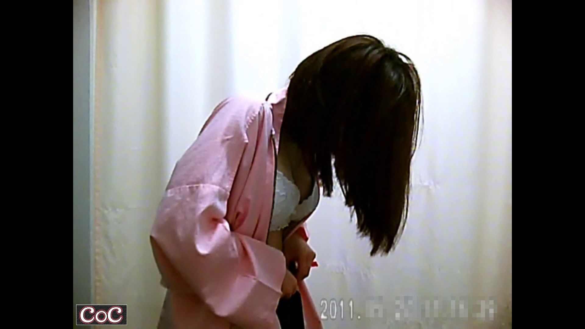 病院おもいっきり着替え! vol.142 娘 すけべAV動画紹介 77連発 60
