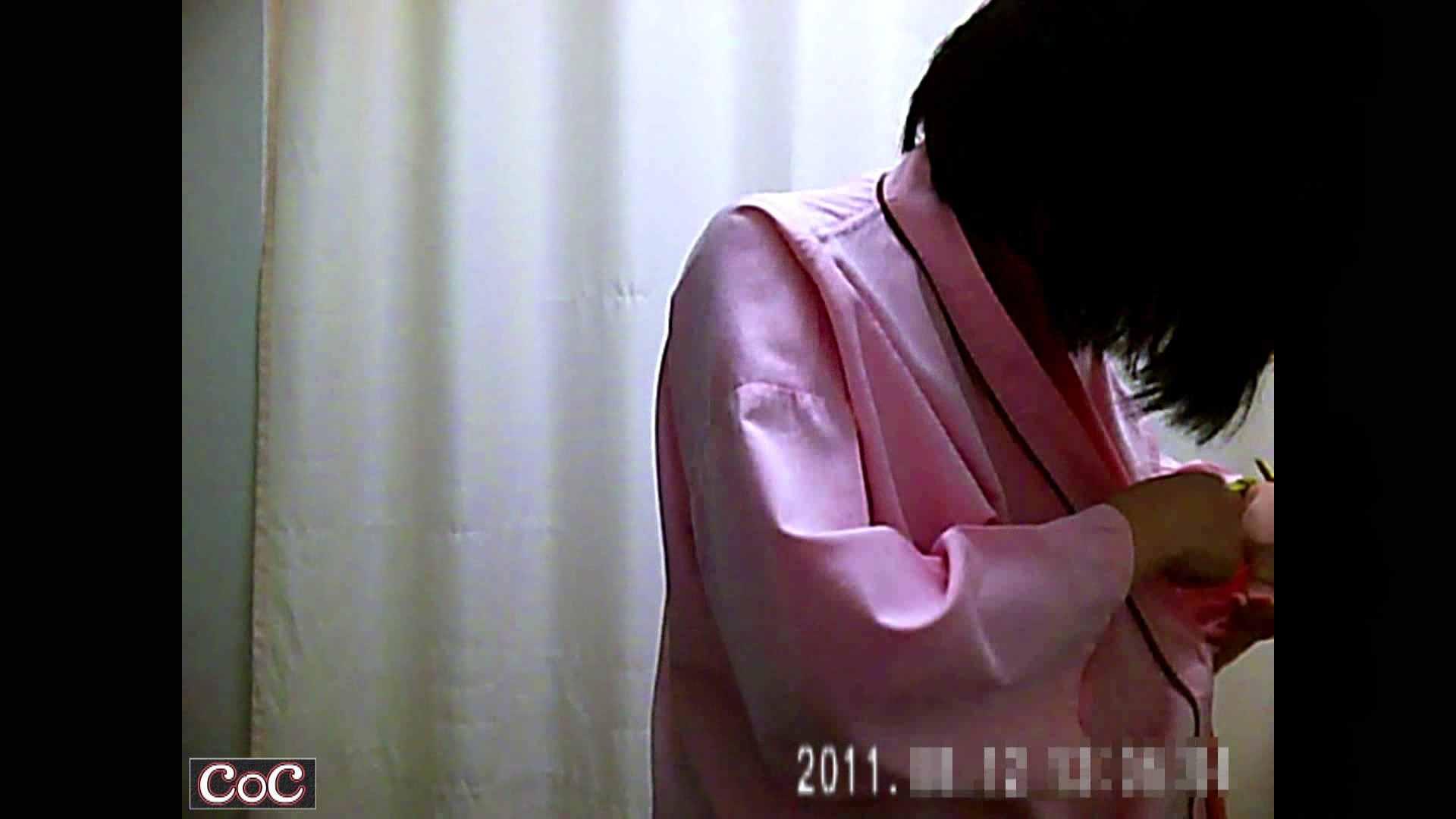 病院おもいっきり着替え! vol.15 娘 おめこ無修正動画無料 106連発 41