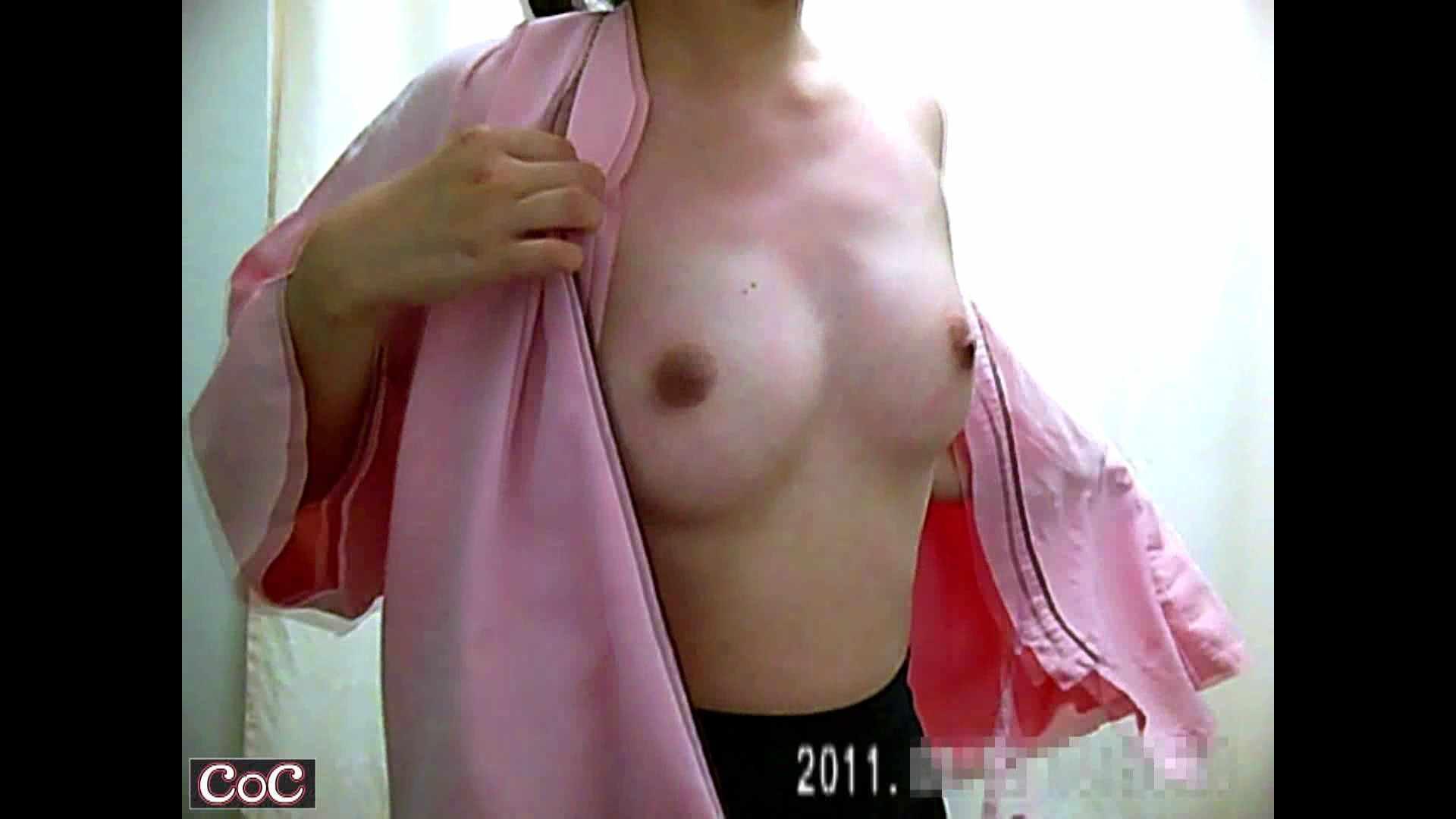 病院おもいっきり着替え! vol.15 美女OL すけべAV動画紹介 106連発 65
